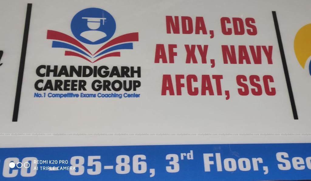 Chandigarh Career Group Logo