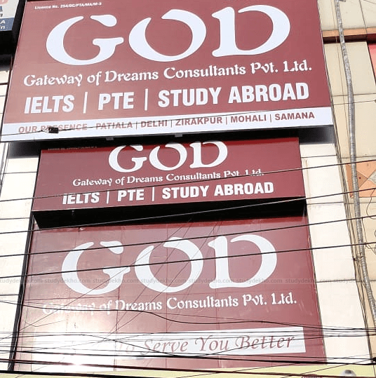 GOD Gateway of Dreams Consultants Pvt Ltd Gallery