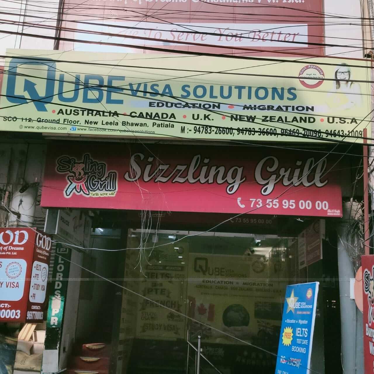 Qube Visa Solution Logo