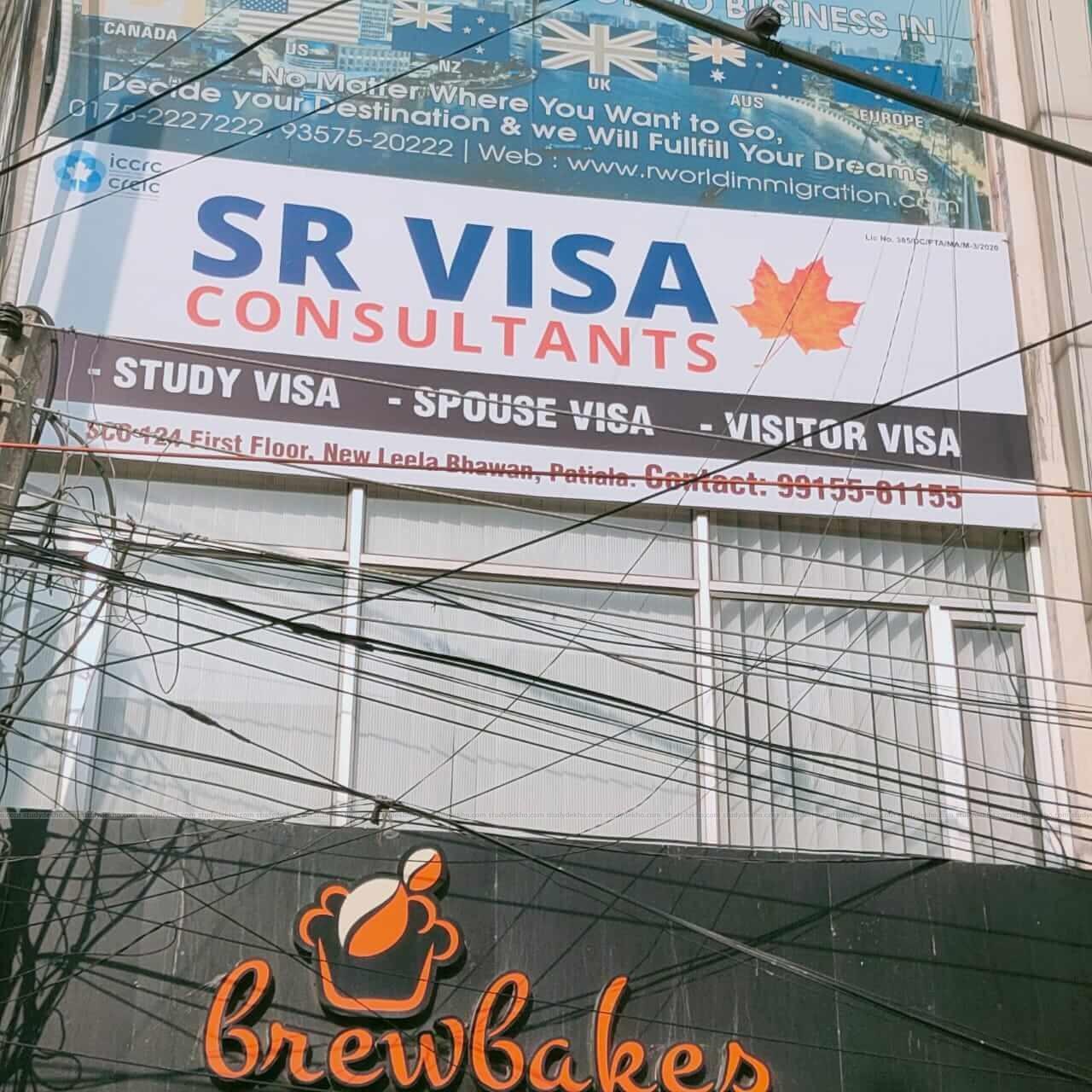 SR VISA CONSULTANTS Logo