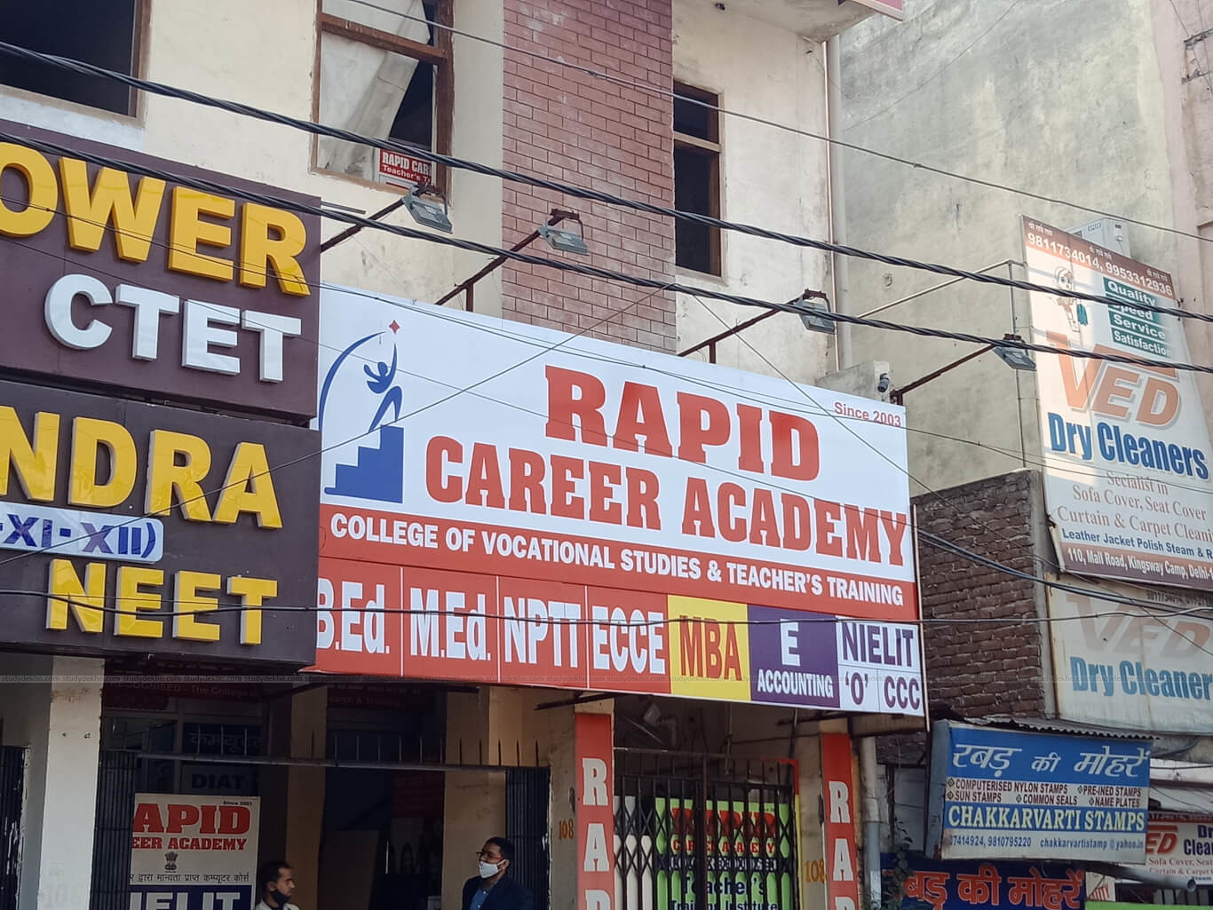 RAPID CAREER ACADEMY Logo