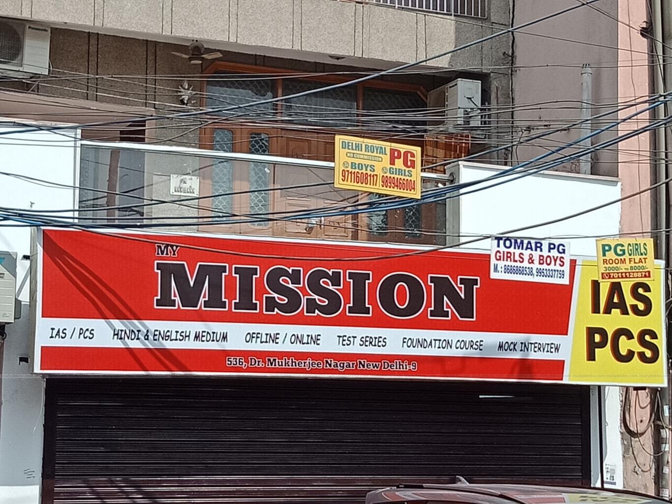 MY MISSION Logo