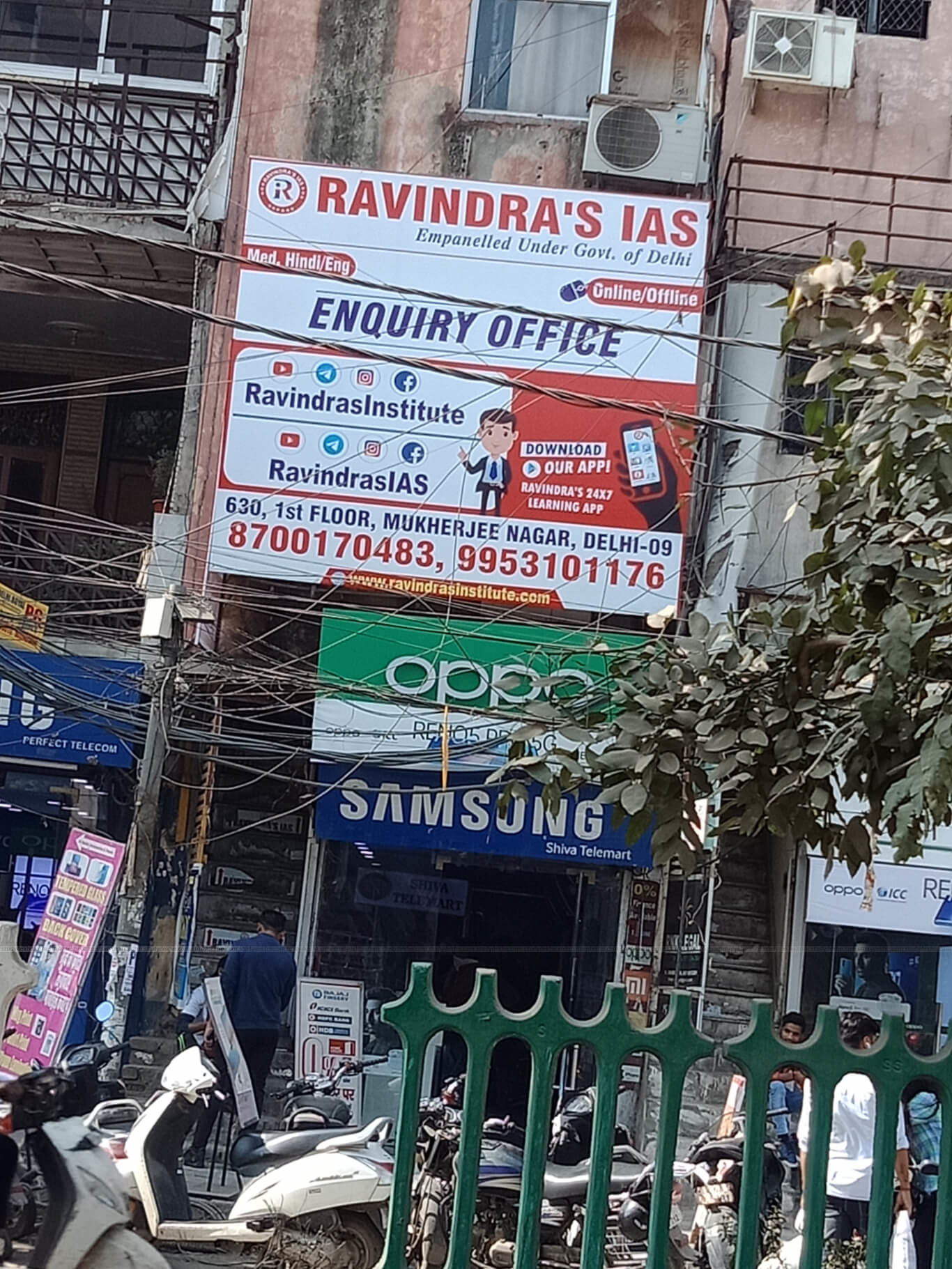 RAVINDRA'S IAS Logo
