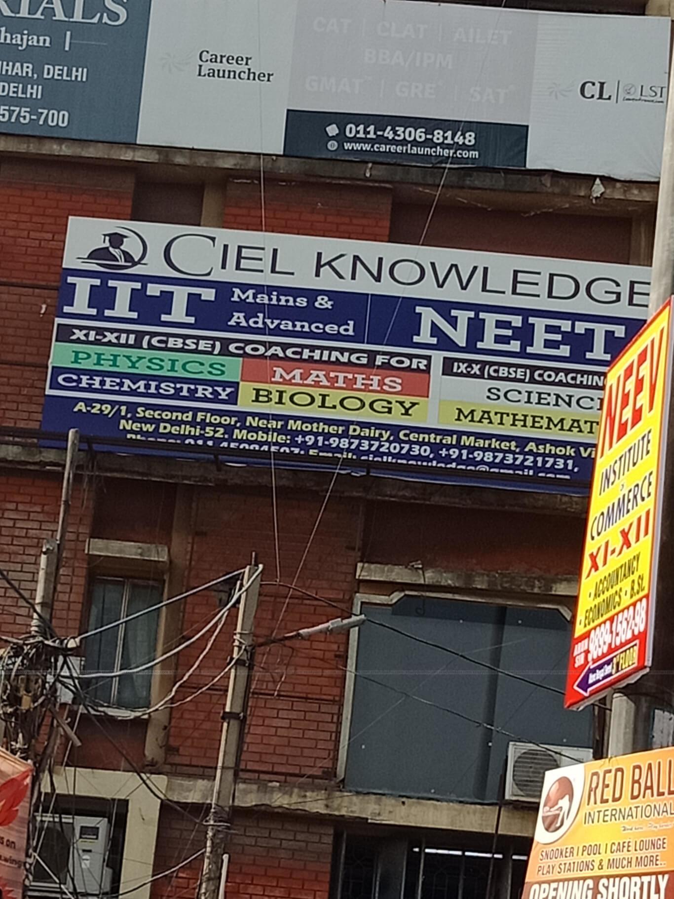CIEL KNOWLEDGE Logo