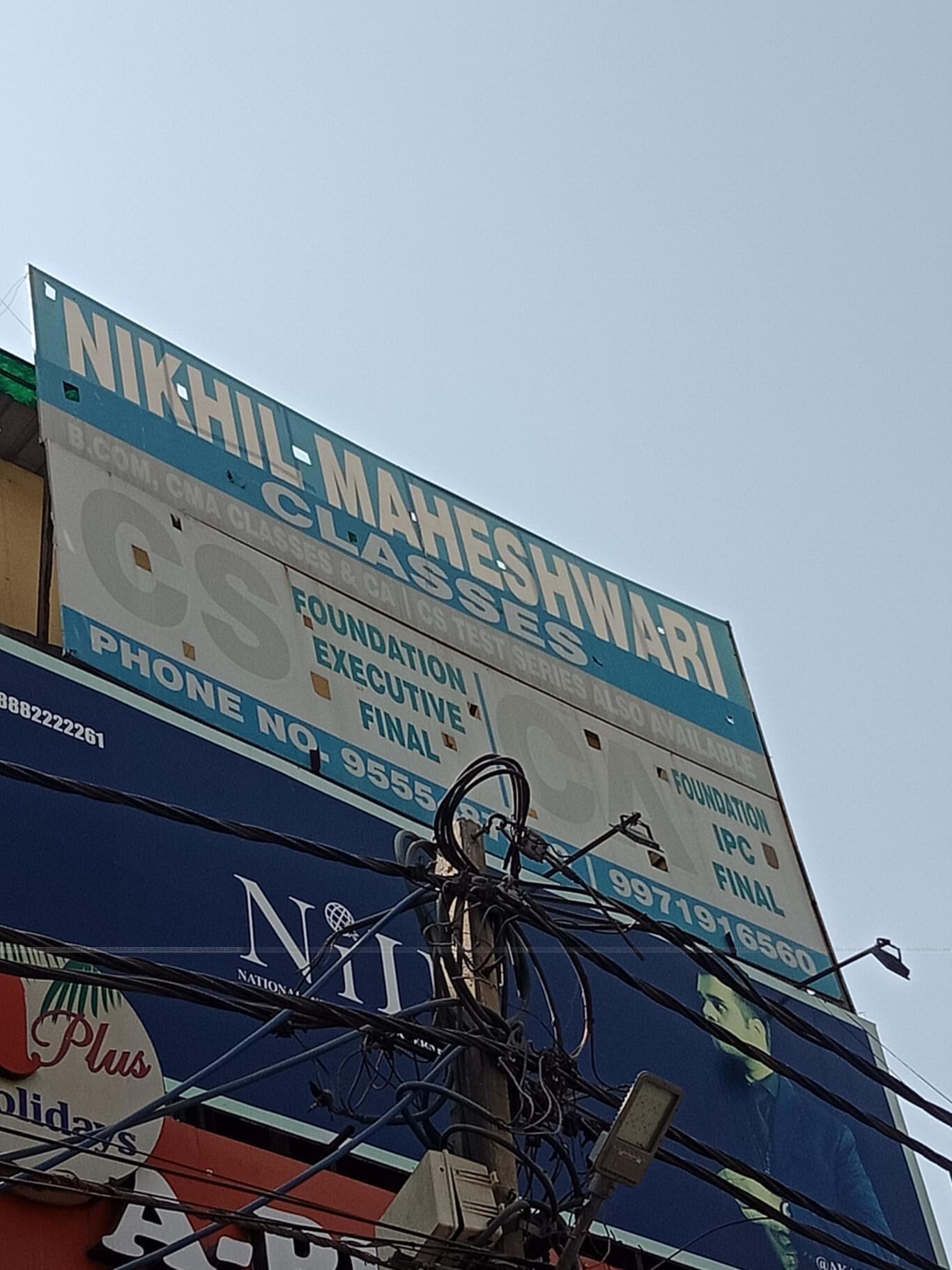 NIKHIL MAHESHWARI CLASSES Logo
