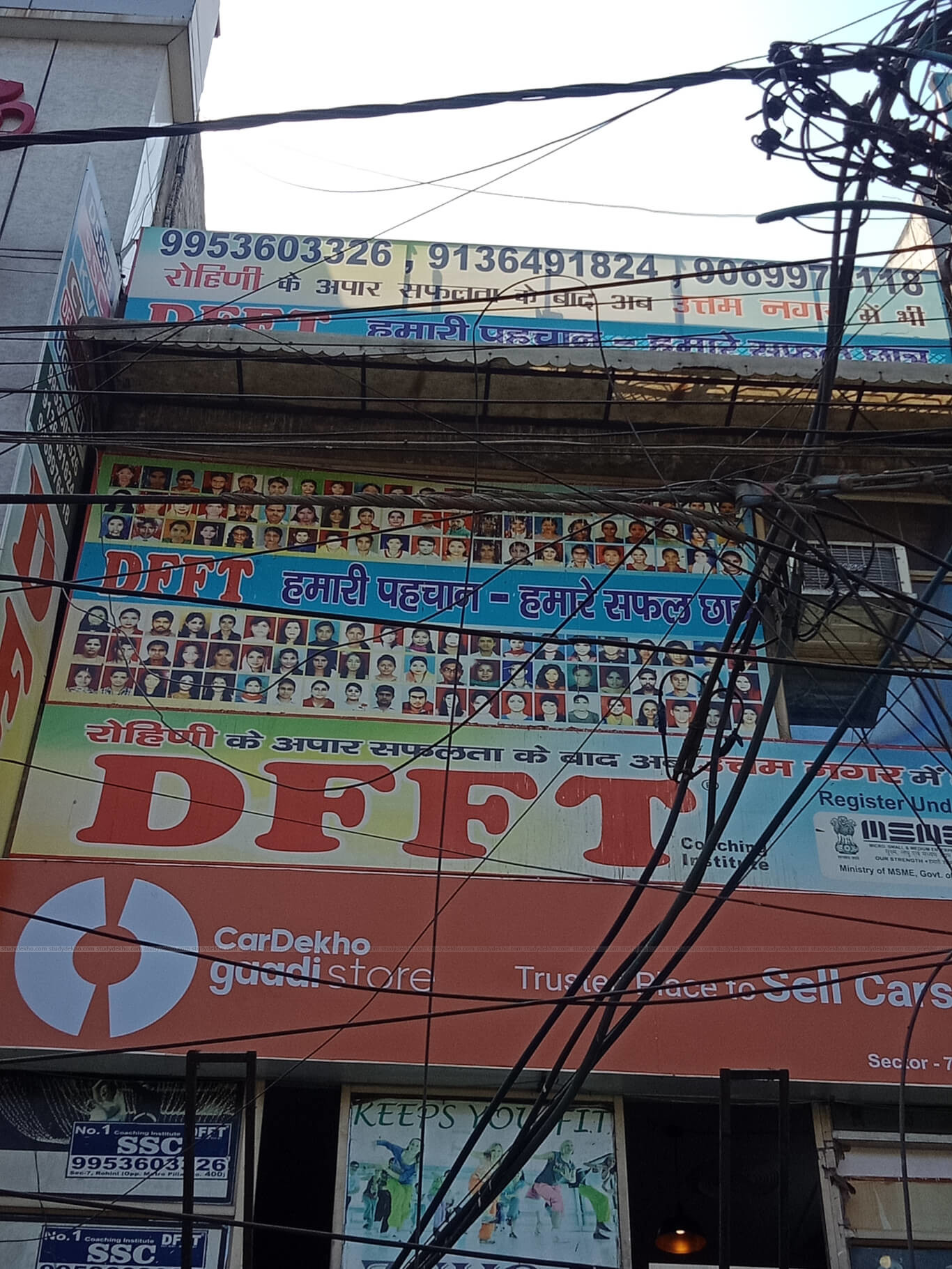 DFFT Logo