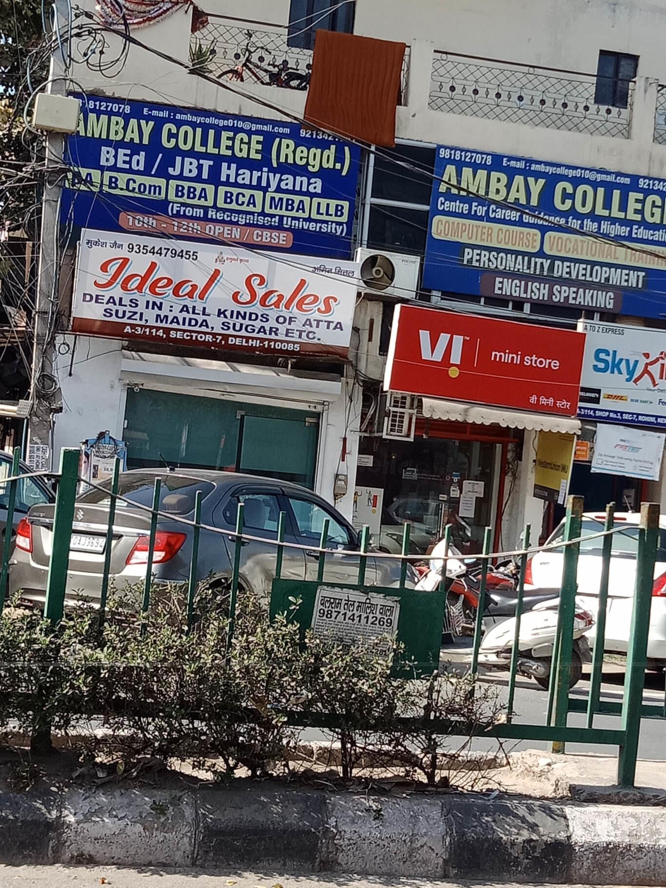AMBAY COLLEGE Logo