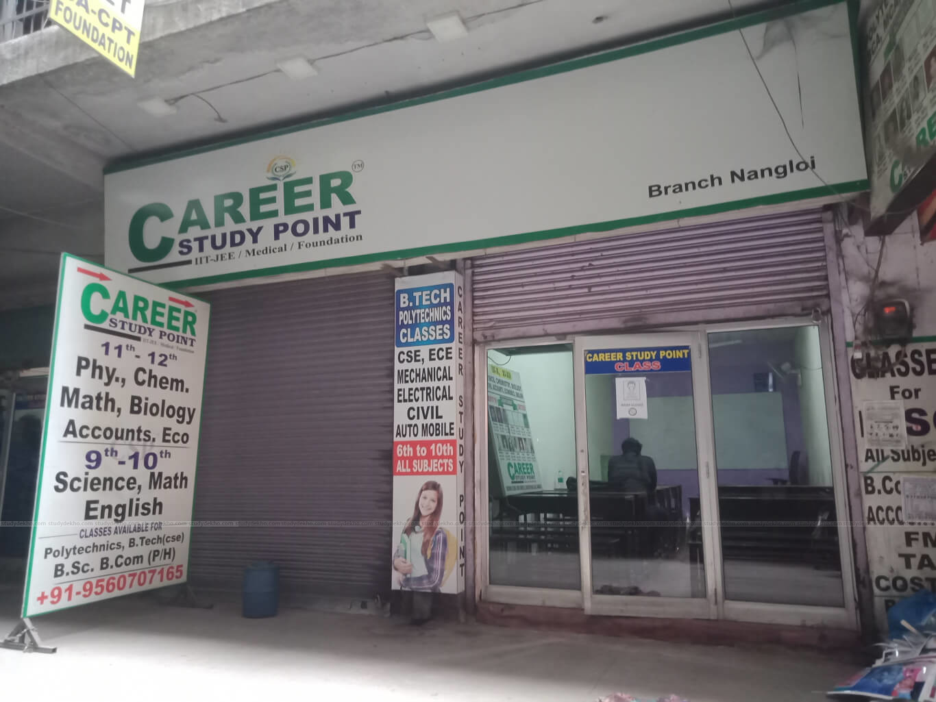 CAREER STUDY POINT Gallery