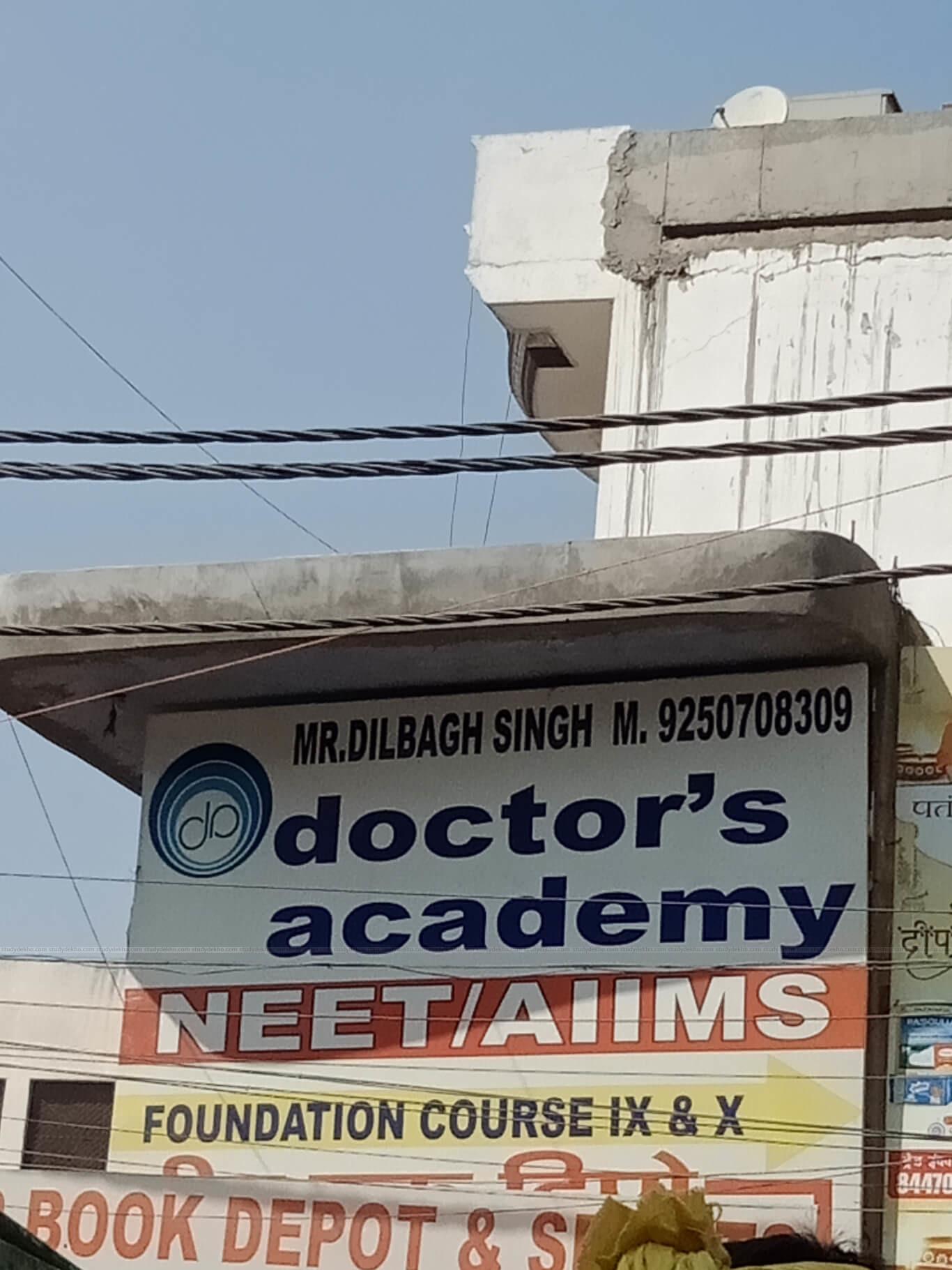 DOCTOR'S ACADEMY Logo