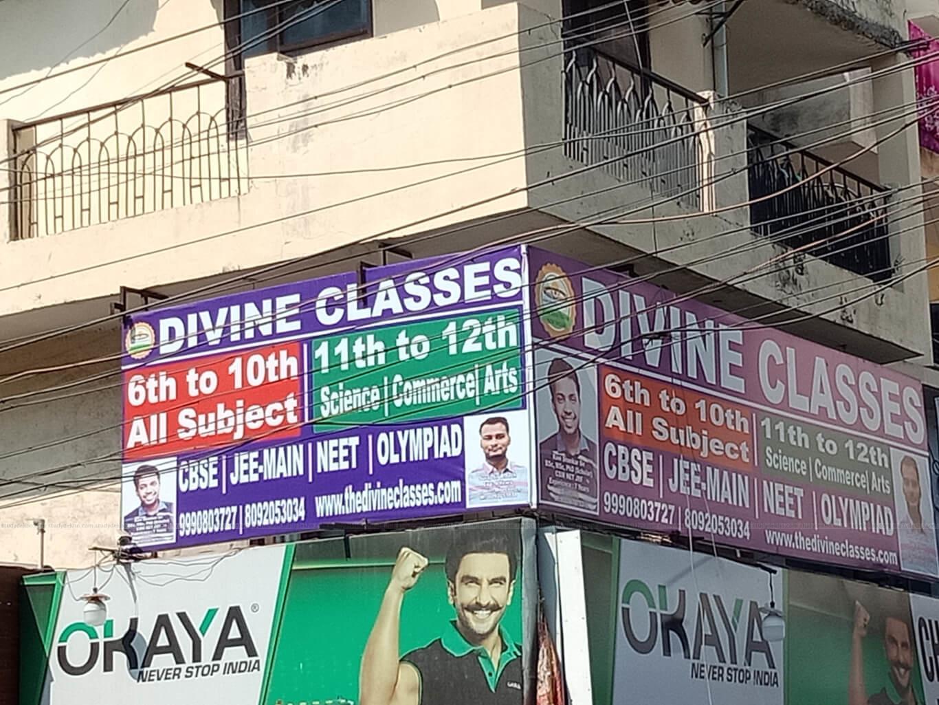 DIVINE CLASSES Logo
