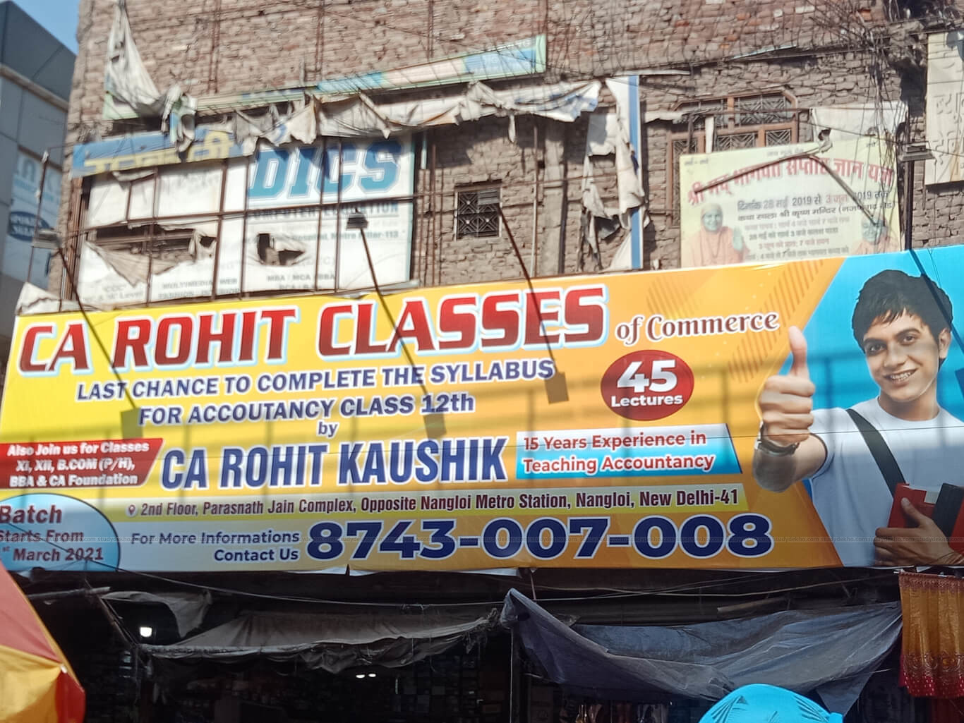 CA ROHIT CLASSES OF COMMERCE Logo