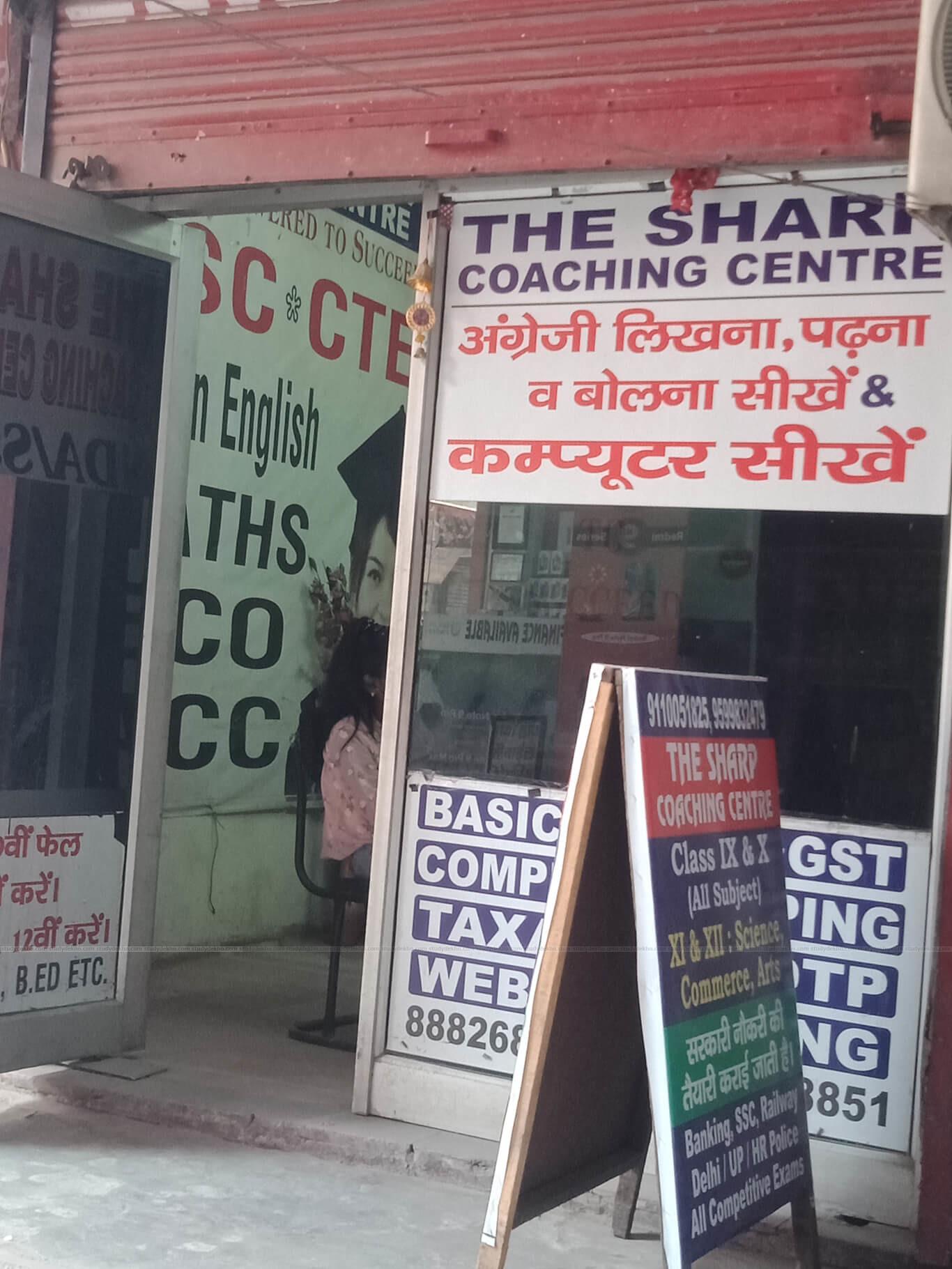 THE SHARP COACHING CENTER Logo