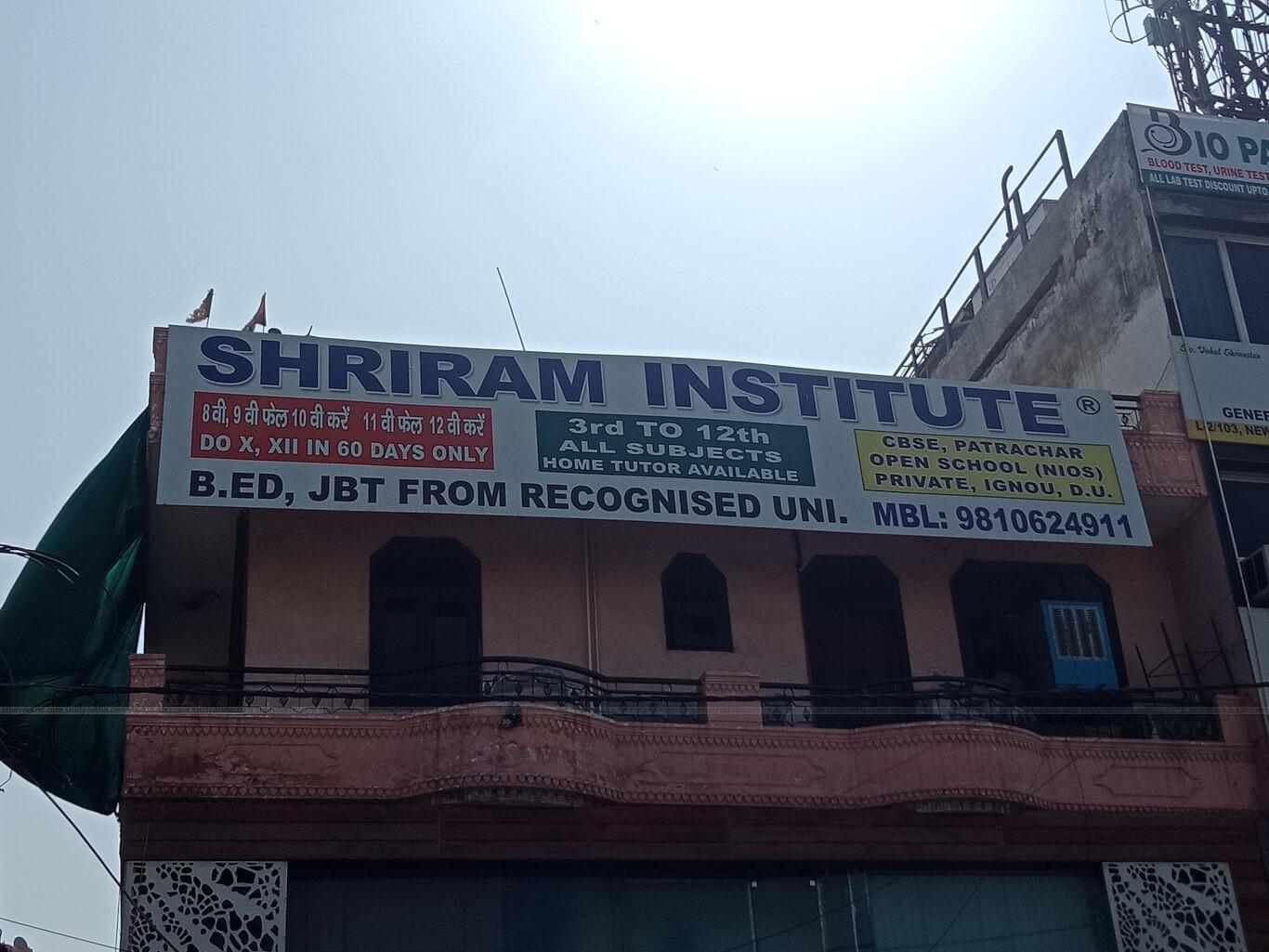SHRIRAM INSTITUTE Logo