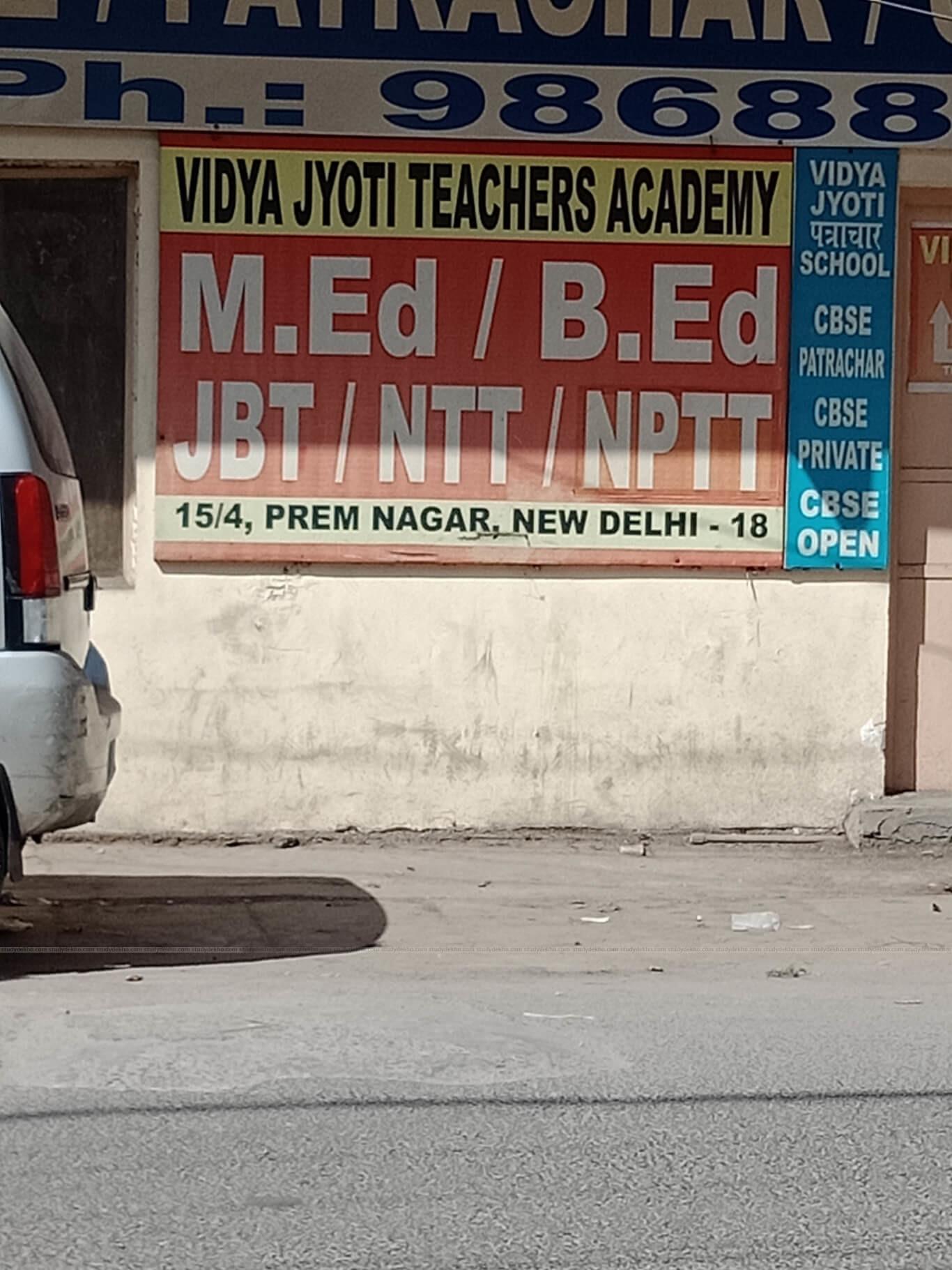 VIDYA JYOTI TEACHERS ACADEMY Logo