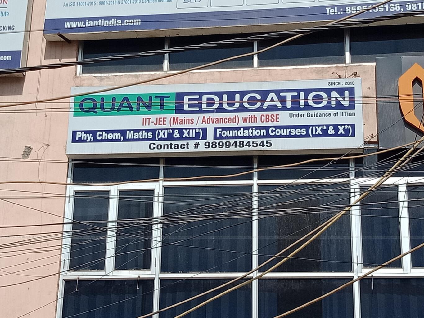 QUANT EDUCATION Logo