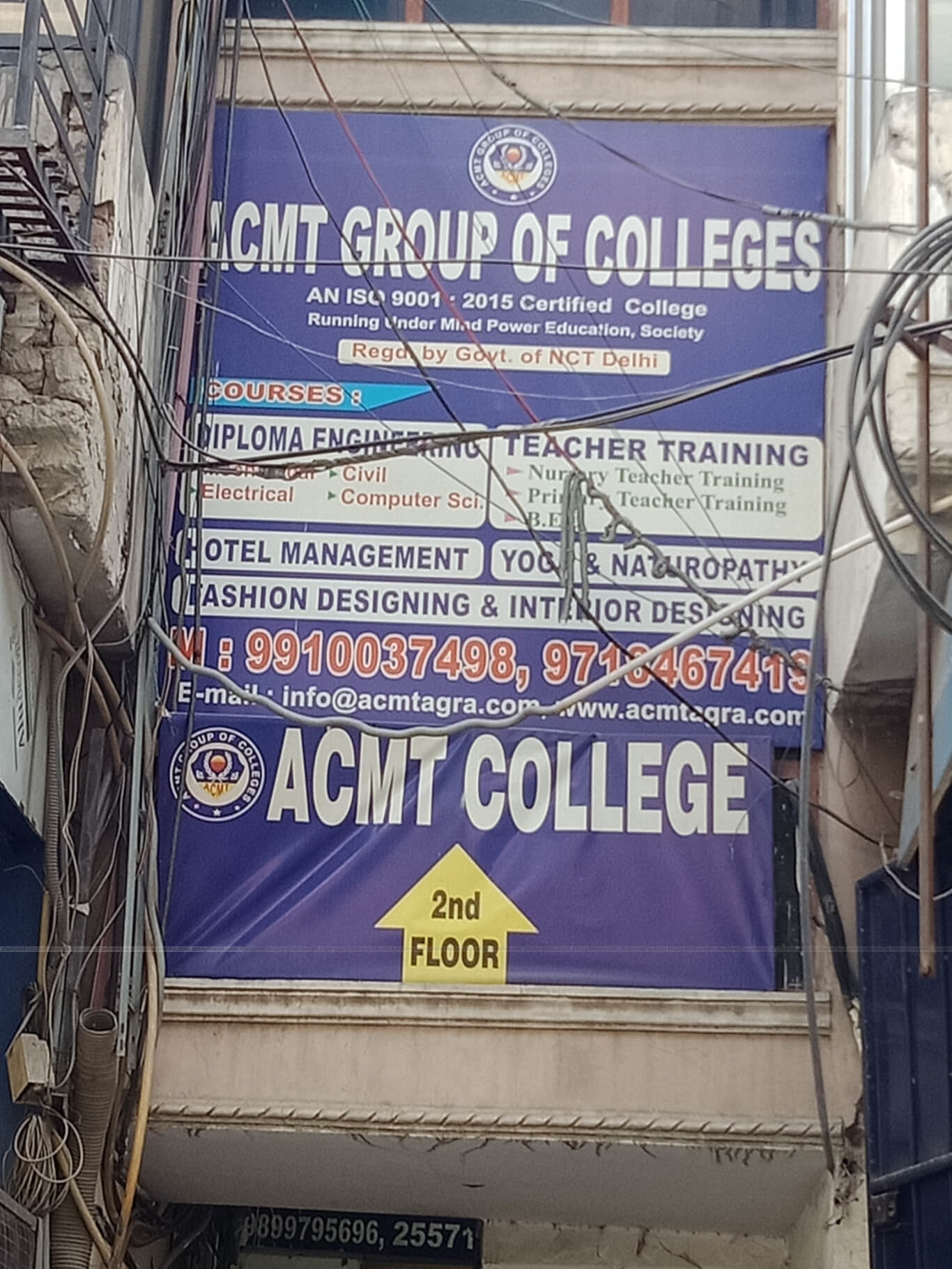 ACMT  GROUP OF COLLEGES Logo