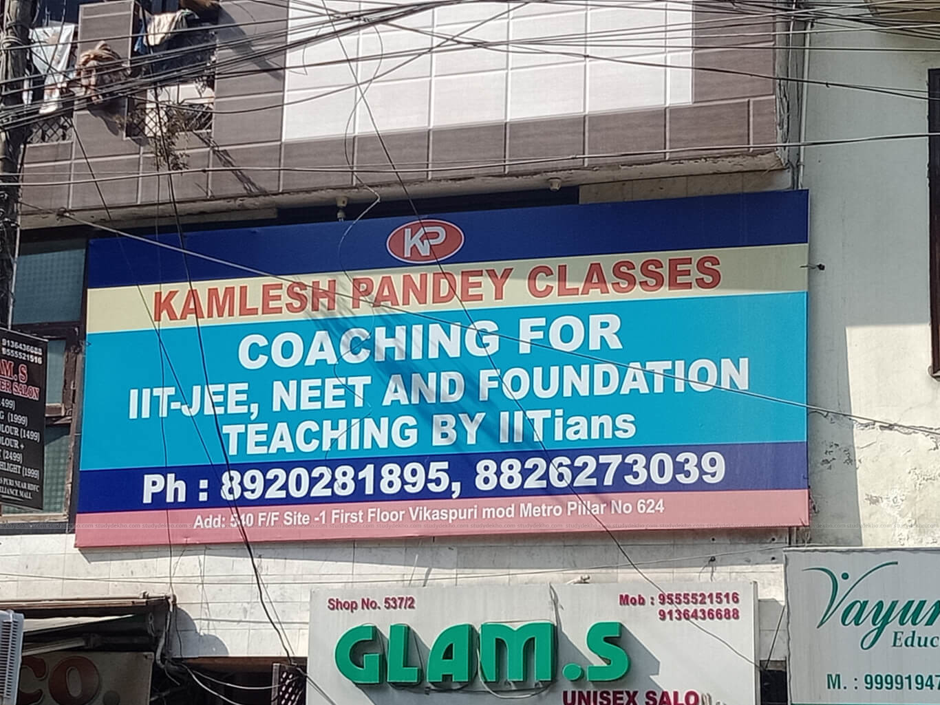 KAMLESH PANDEY CLASSES Logo