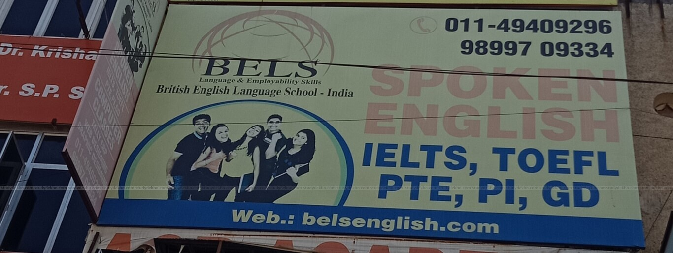 BELS BRITISH ENGLISH LANGUAGE SCHOOL Logo