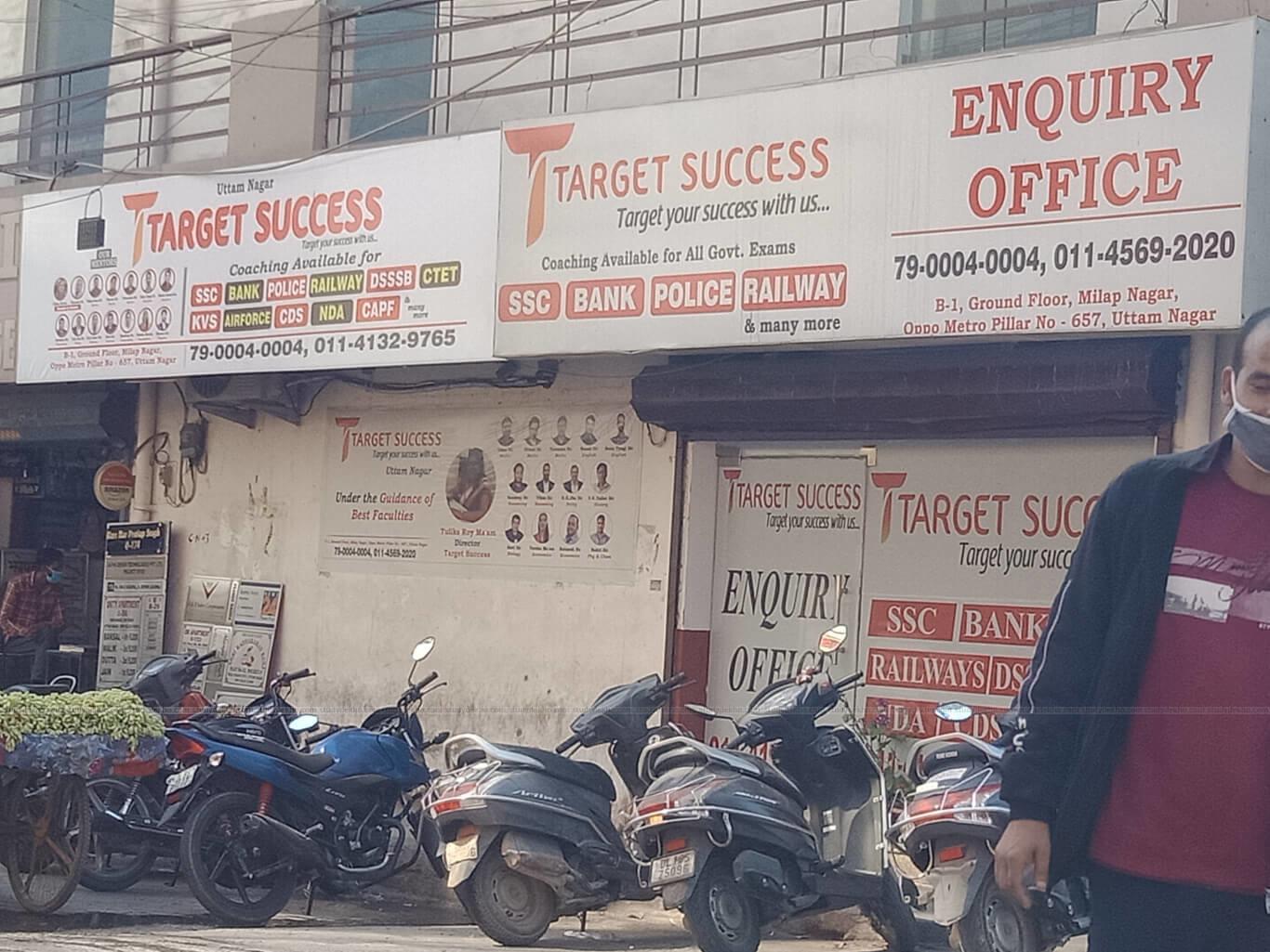 TARGET SUCCESS Logo