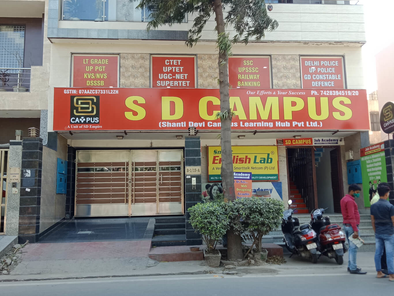 SD CAMPUS Logo