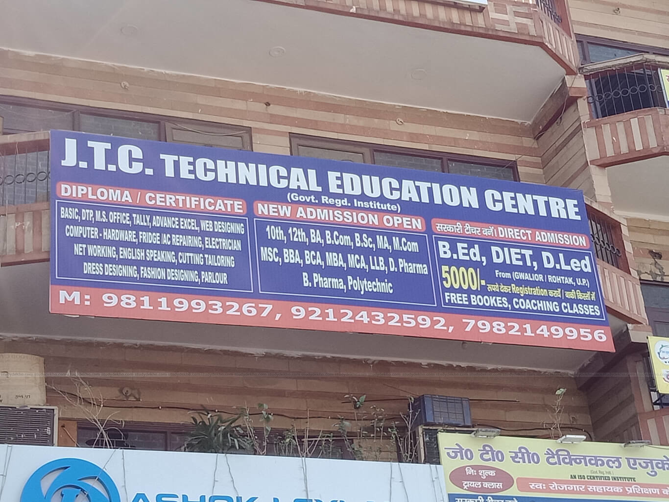 J.T.C TECHNICAL EDUCATION CENTRE Logo