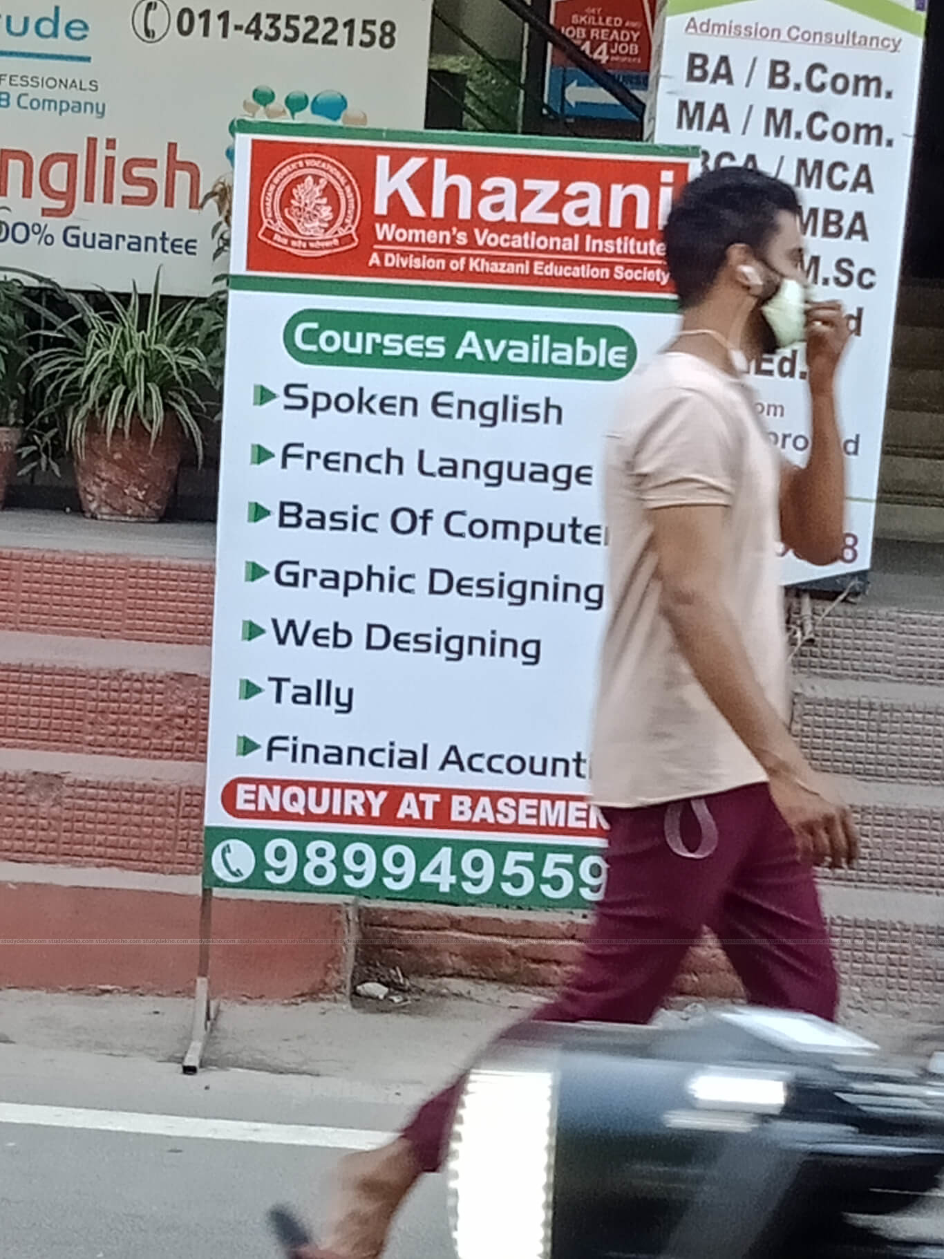 KHAZANI Logo
