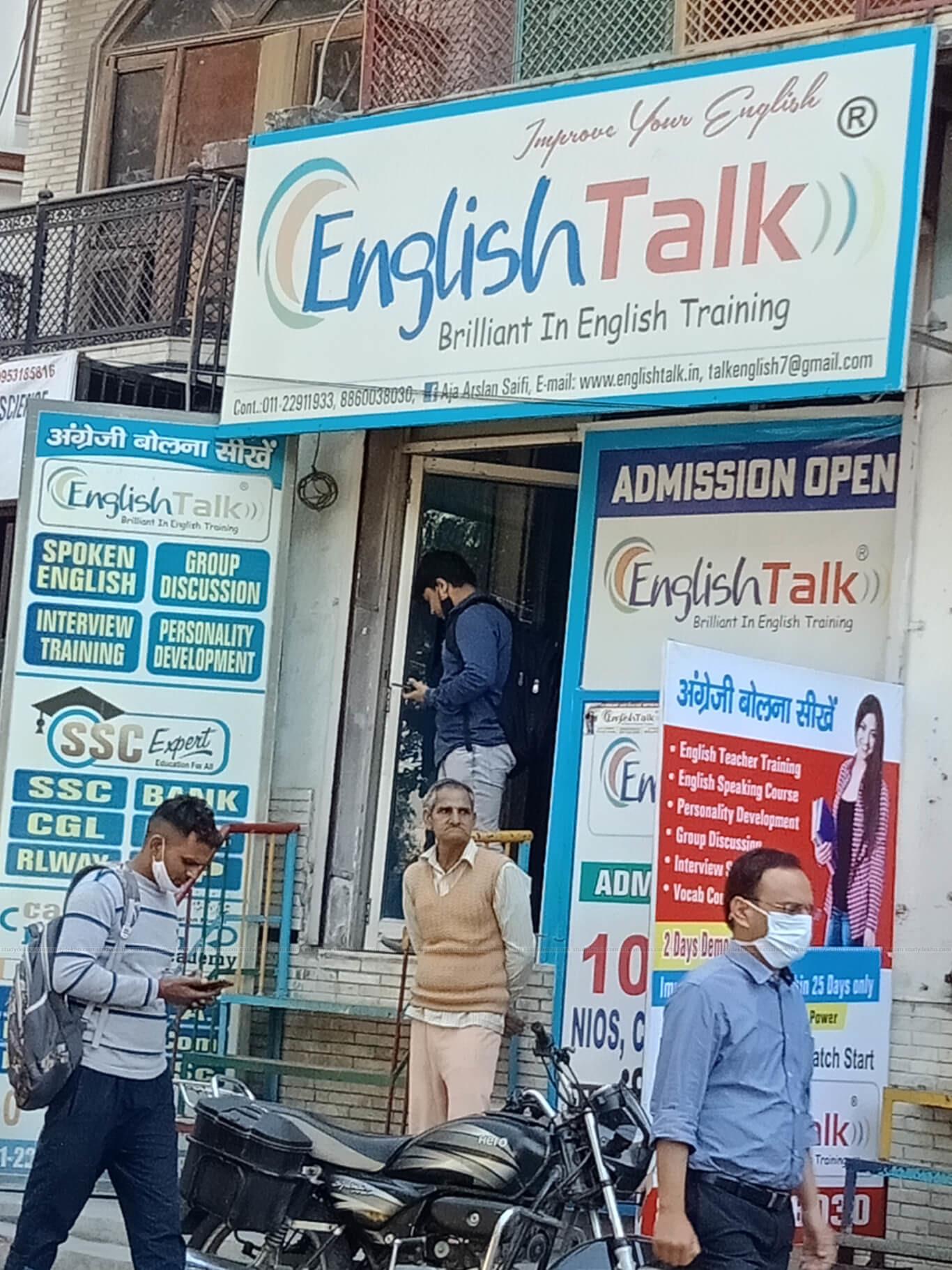 ENGLISH TALK Logo