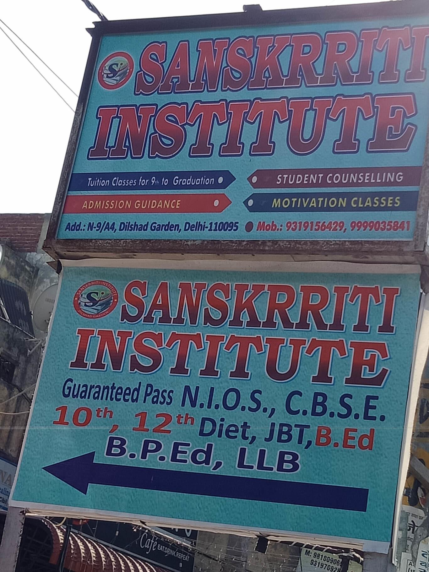 SANSKRITI INSTITUTE Logo