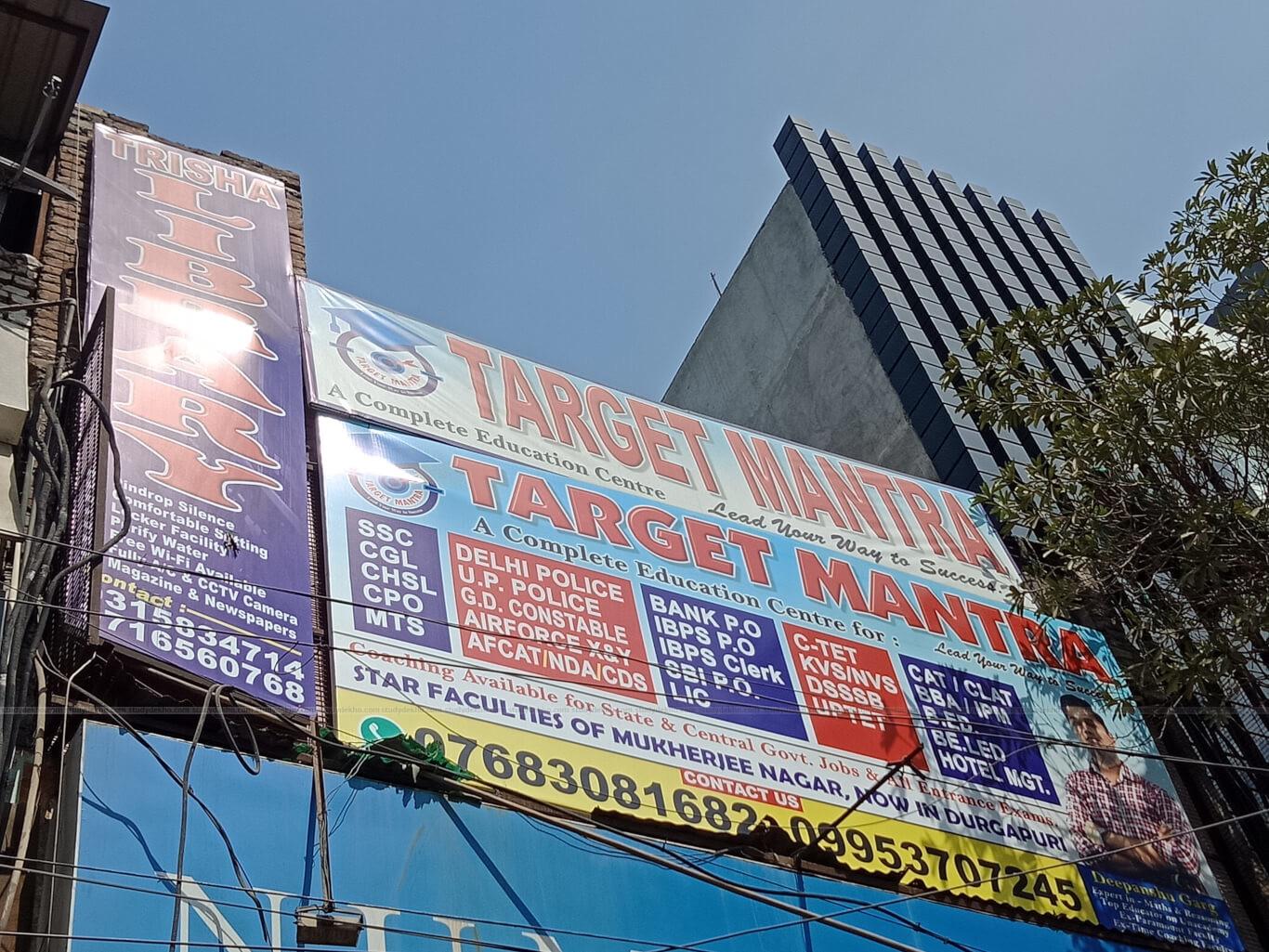 TARGET MANTRA Logo
