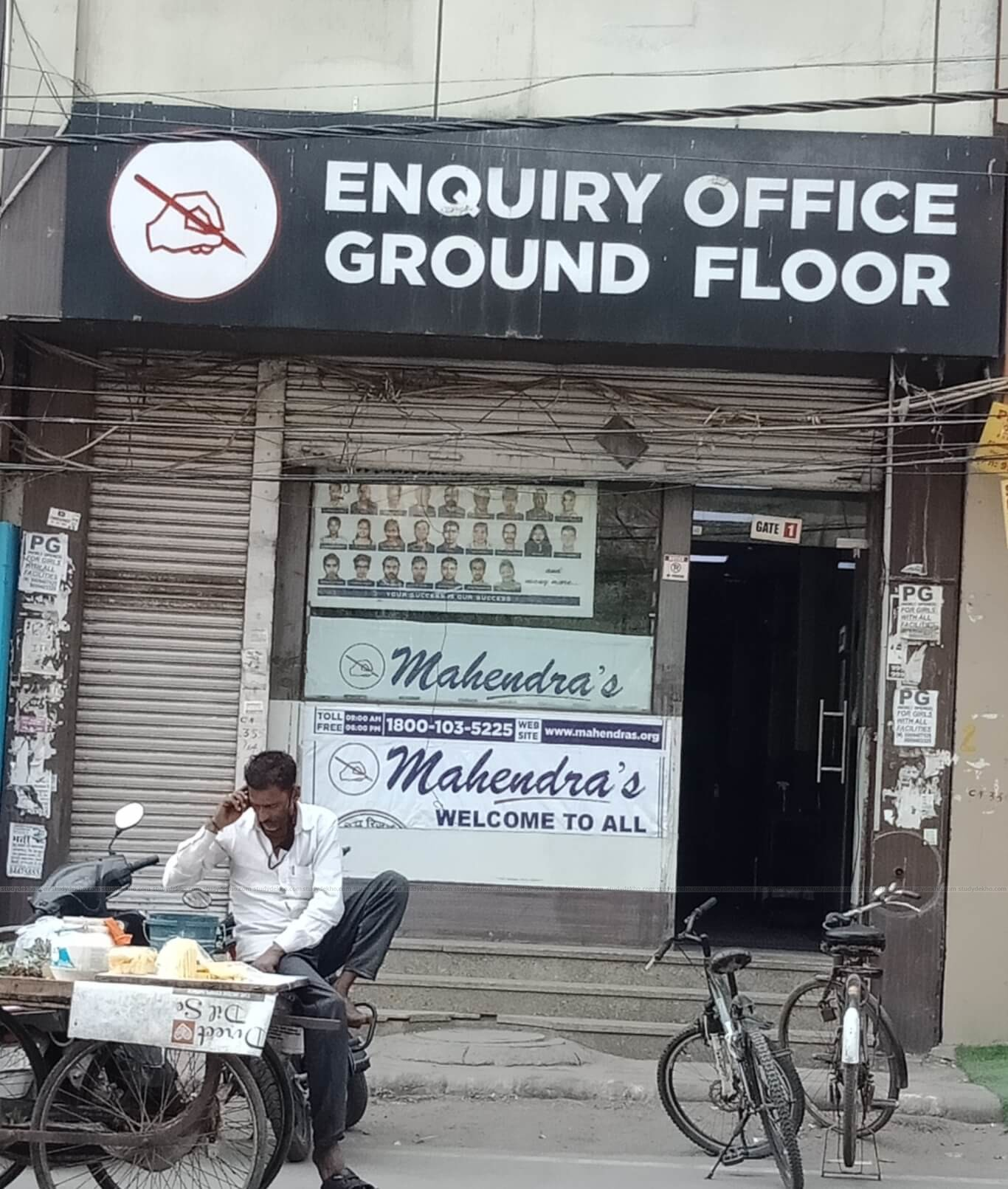 Mahendras Guru Gallery