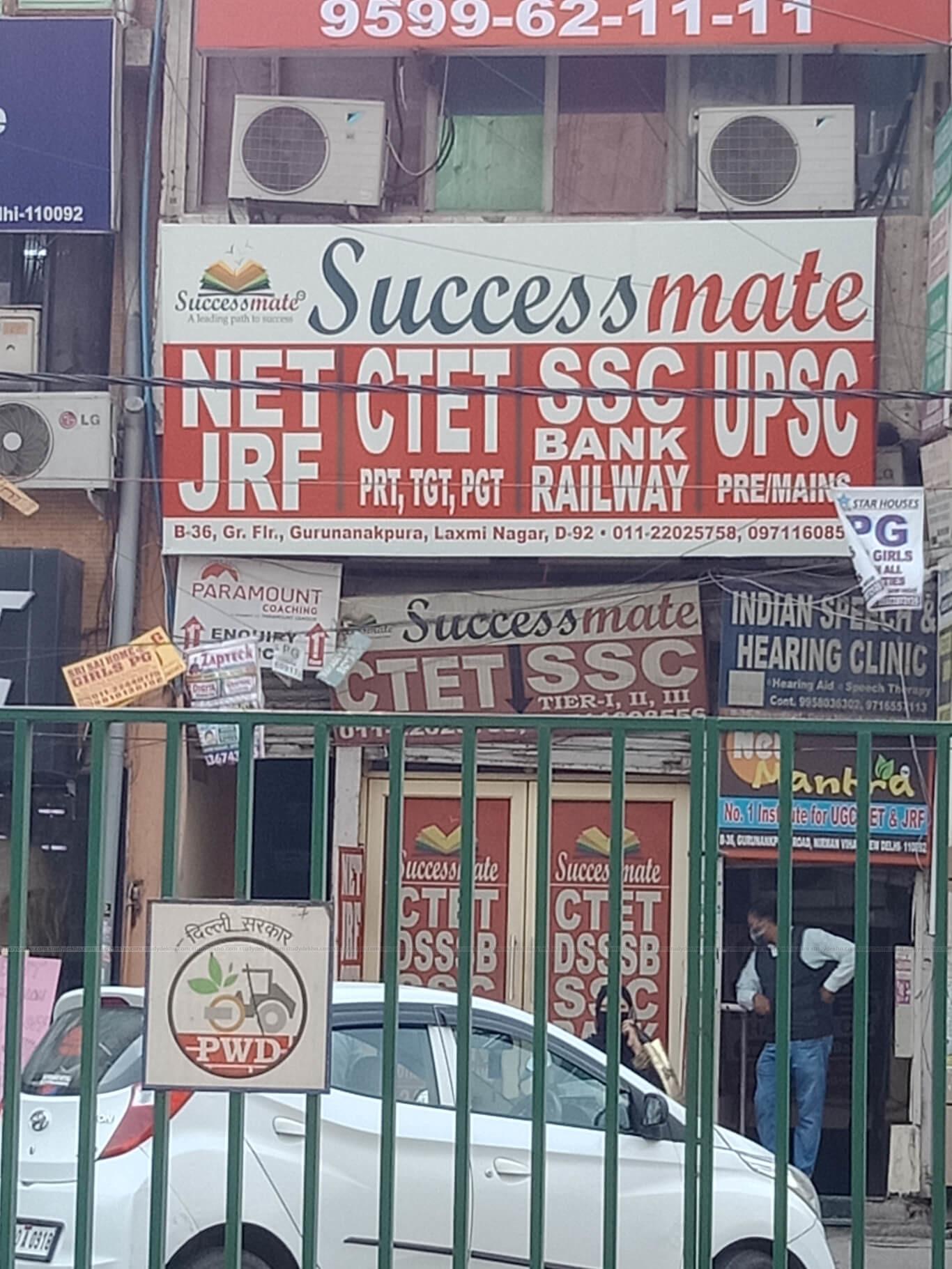 Successmate Gallery