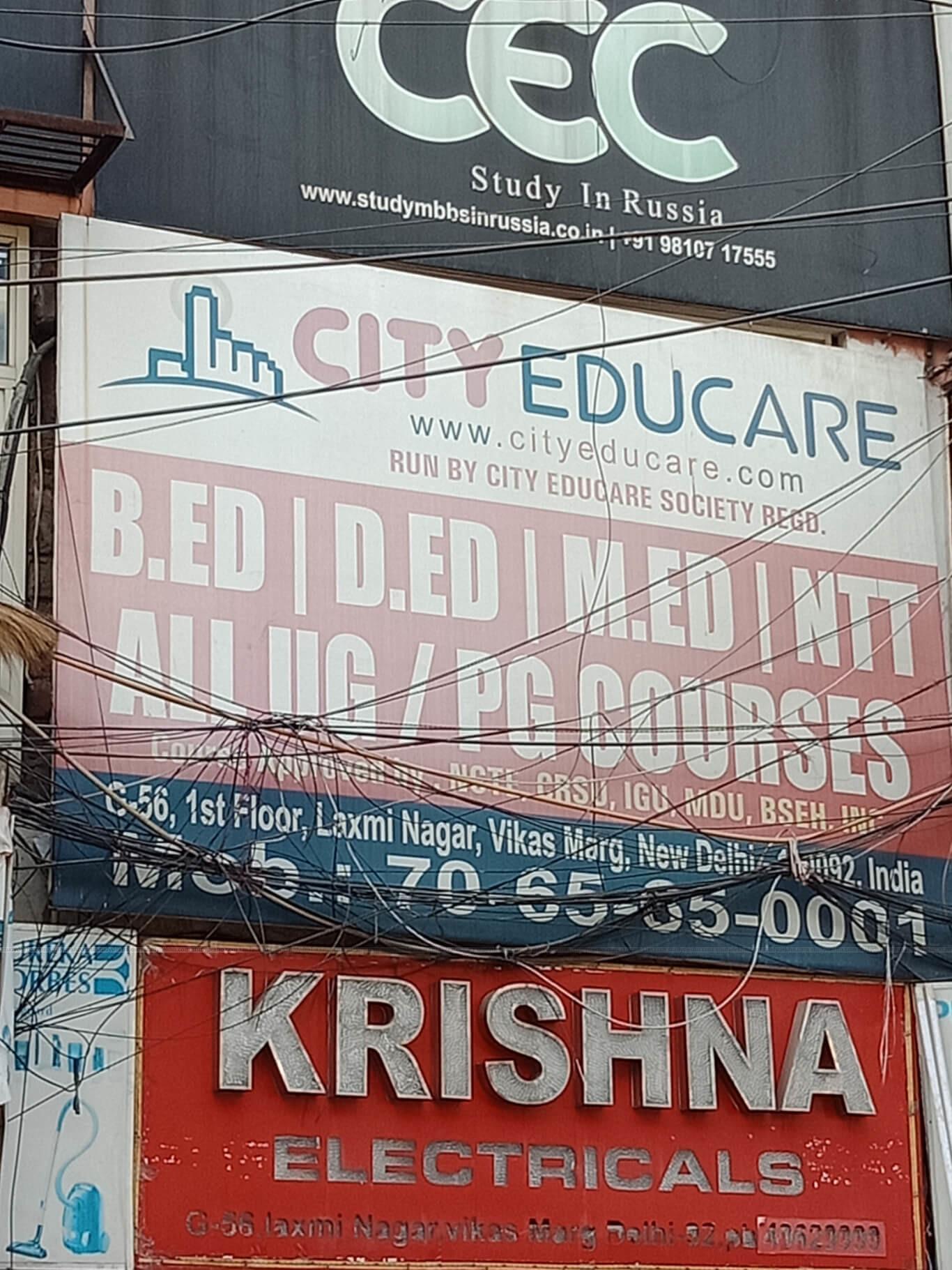 CITY EDUCARE Logo