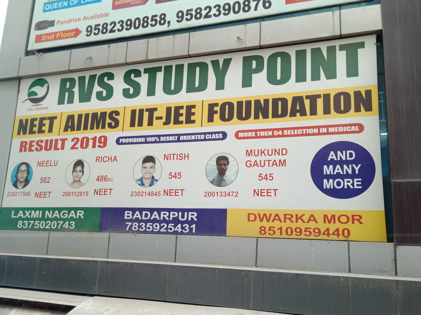 RVS STUDY POINT Logo