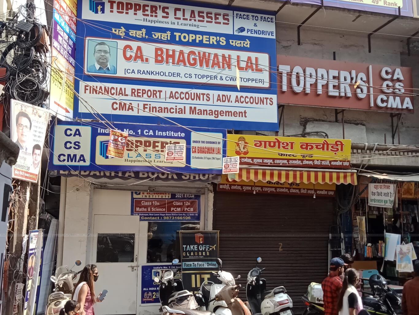 TOPPER'S CLASSES Logo