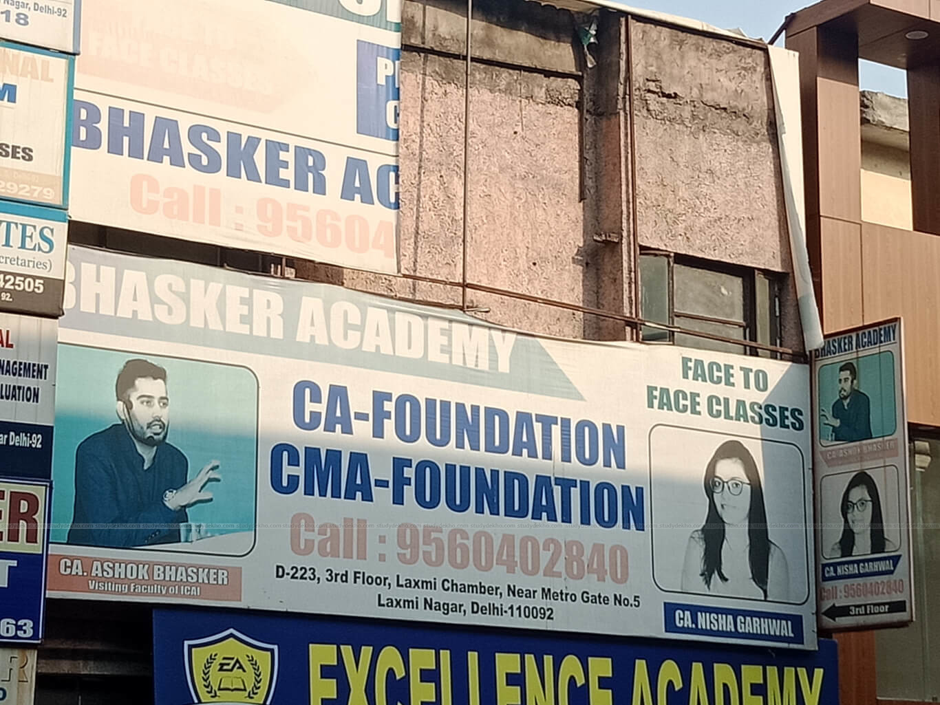 BHASKER ACADEMY Logo