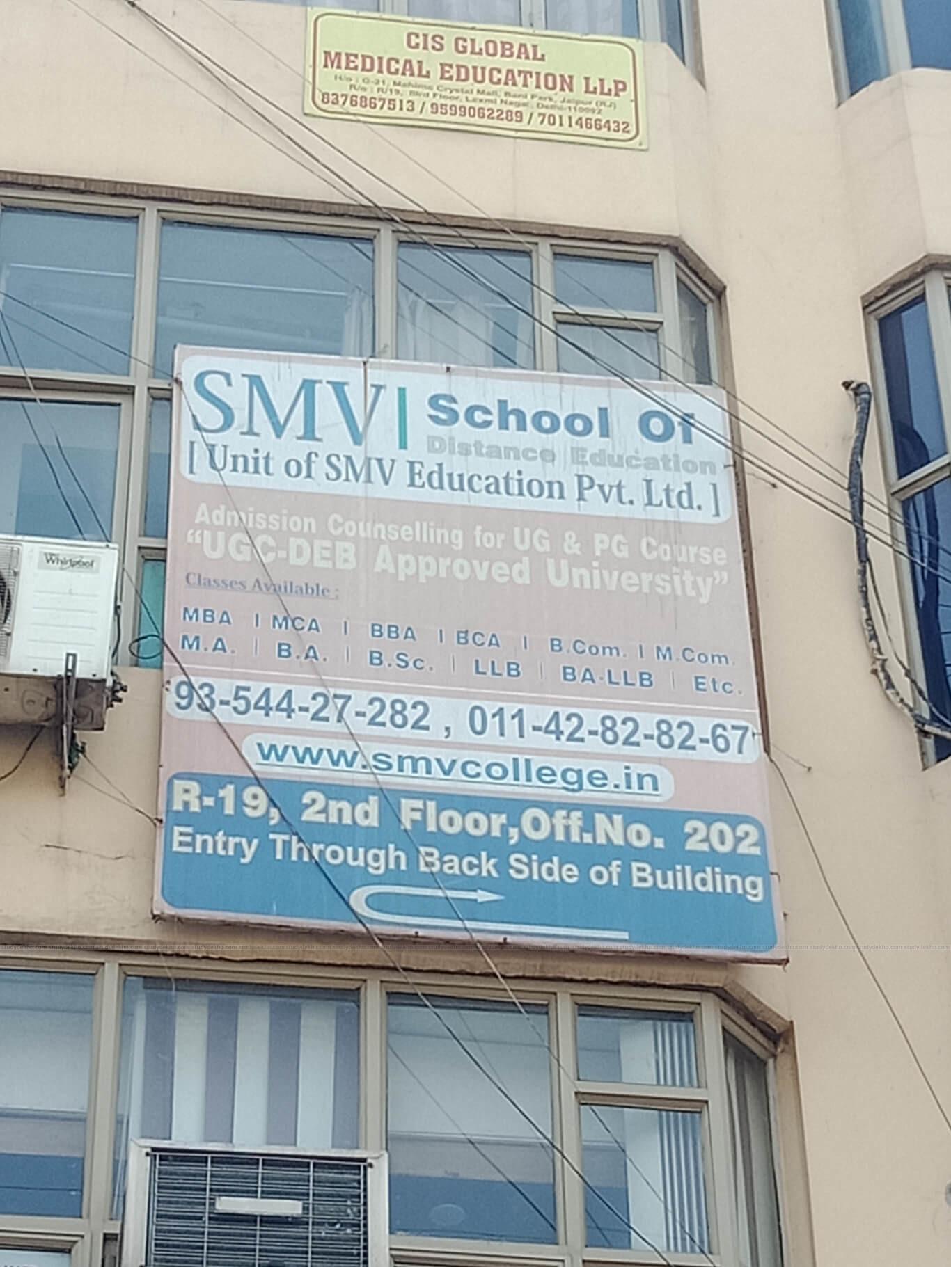 SMV SCHOOL OF DISTANCE EDUCATION Logo