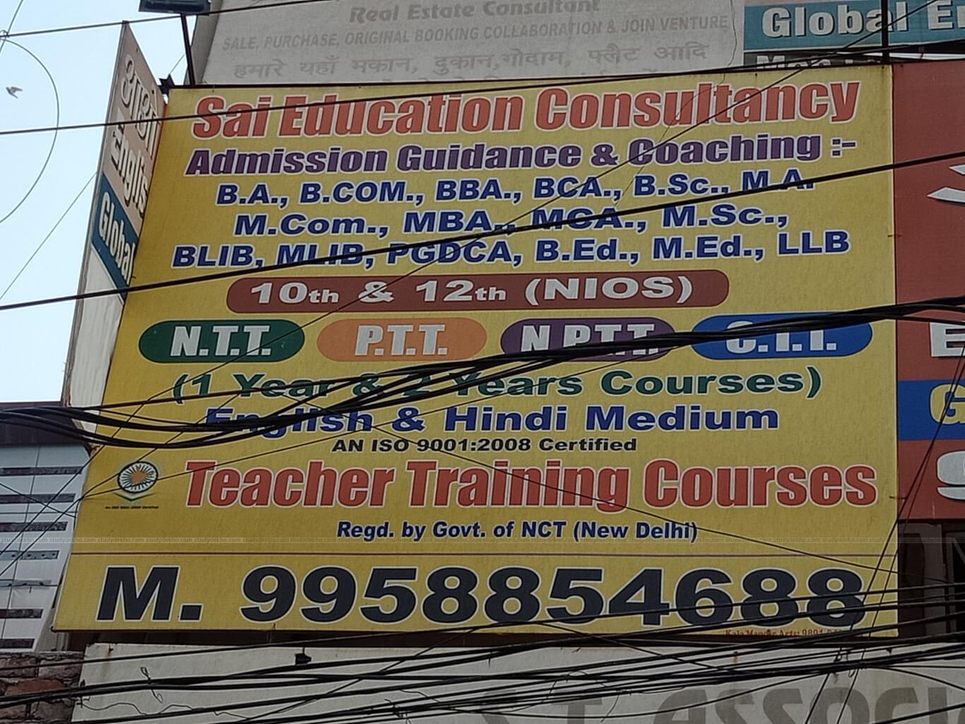 SAI EDUCATION CONSULTACY Logo