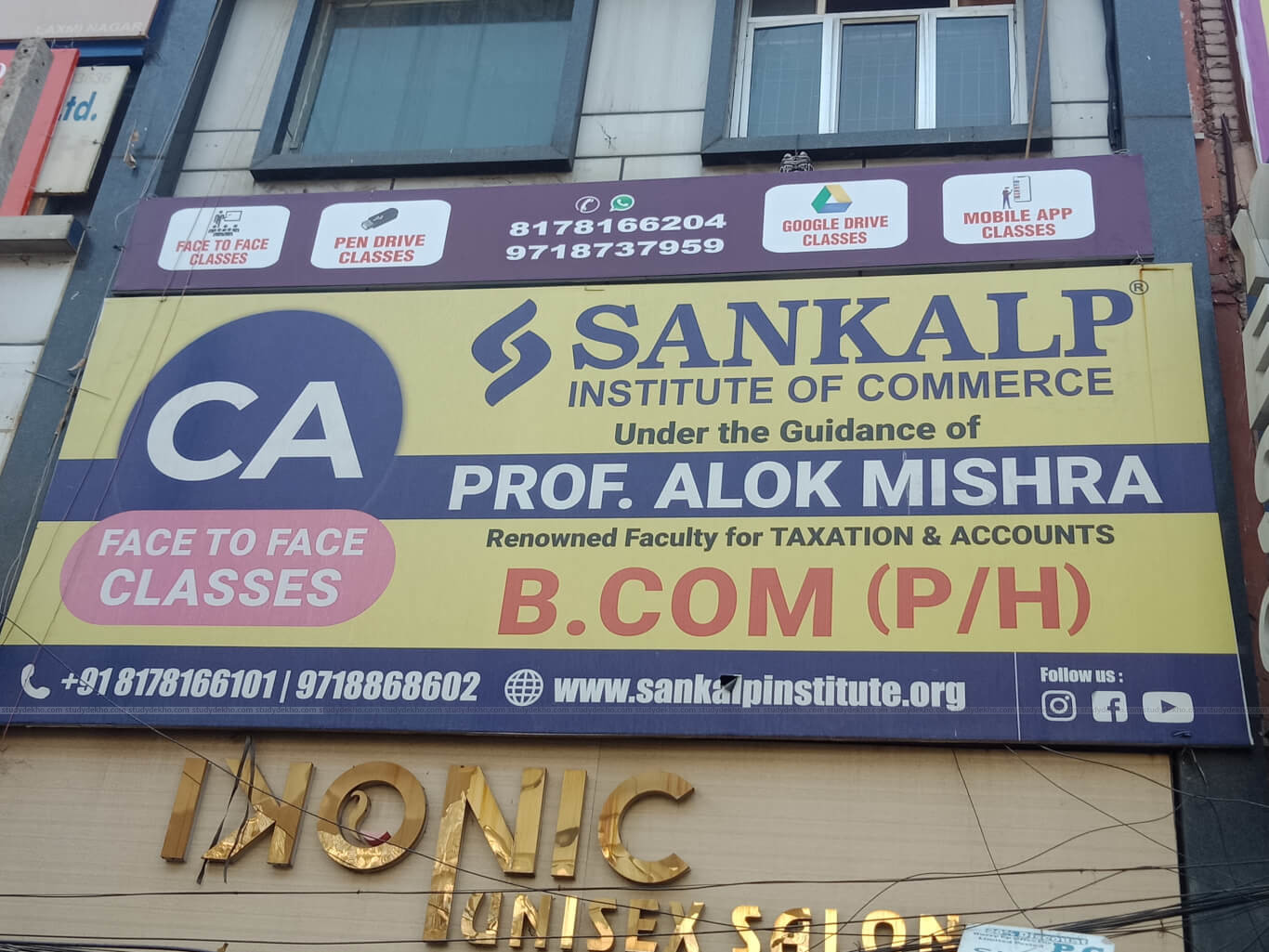 SANKALP INSTITUTE OF COMMERCE Logo