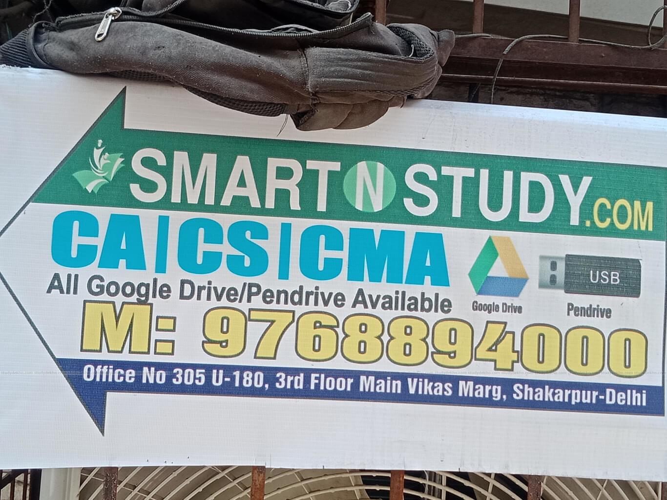 SMART N STUDY Logo