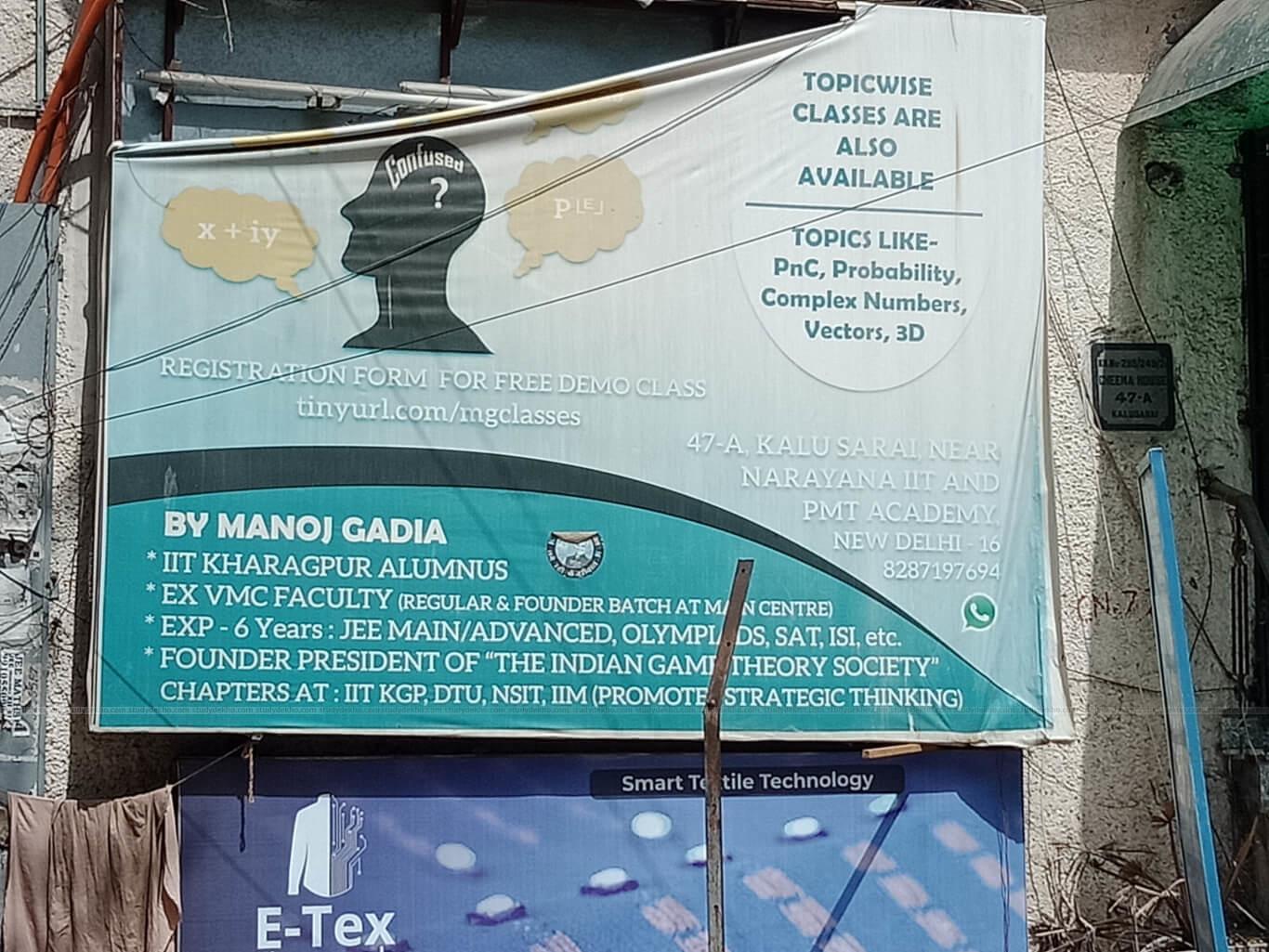 M G Classes : Maths Olympiad & IIT JEE Coaching (Manoj Gadia) Gallery