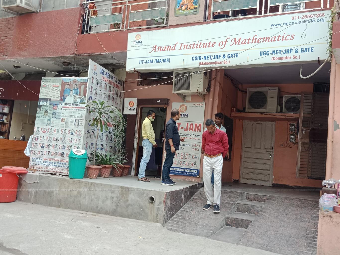 Anand Institute Of Mathematics Gallery