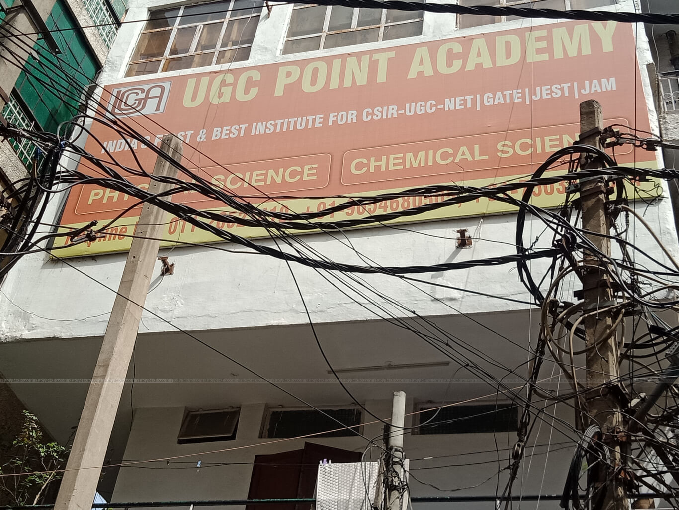 UGC Point Academy Gallery