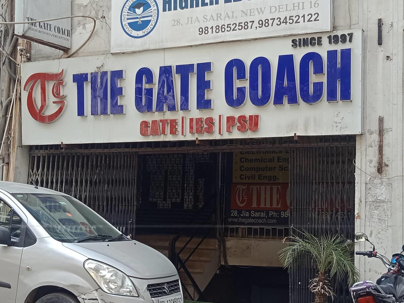 The GATE Coach Gallery