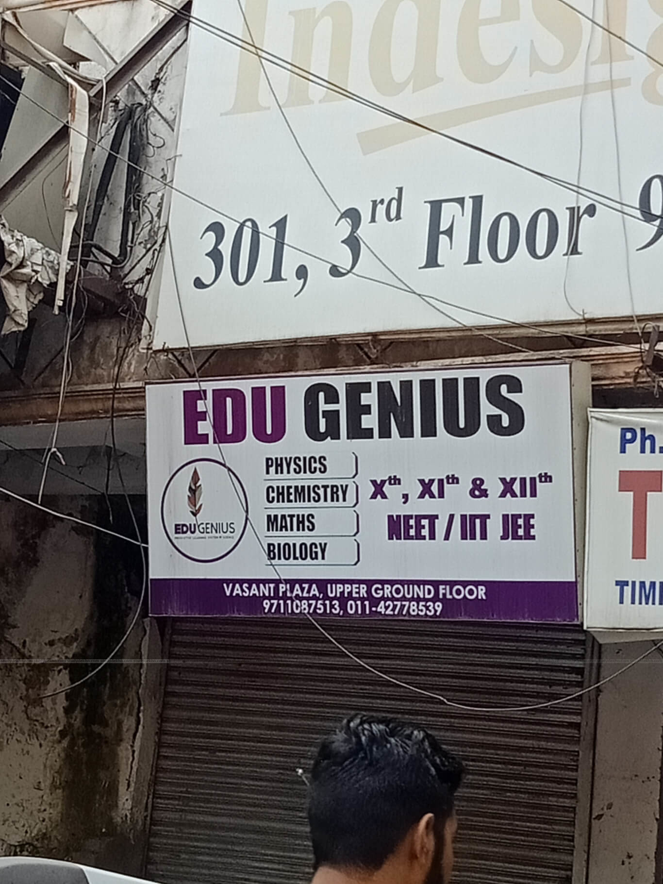 EDU GENIUS Gallery