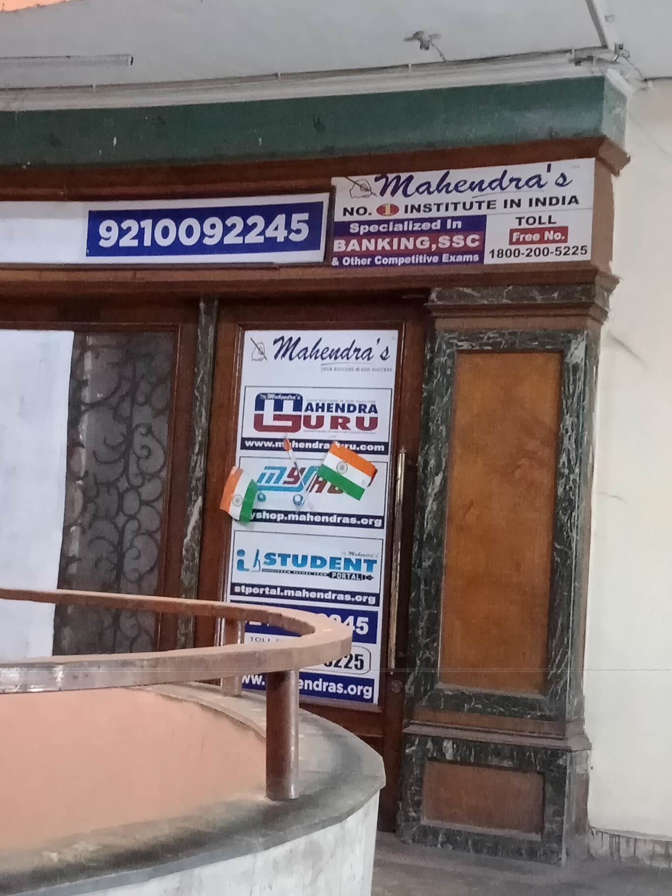 Mahendra's Logo