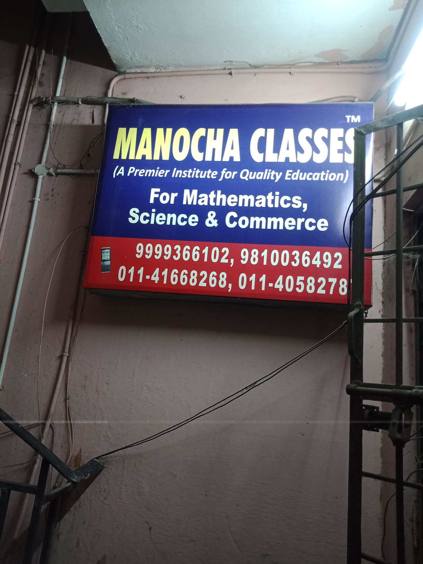 MANOCHA CLASSES Logo