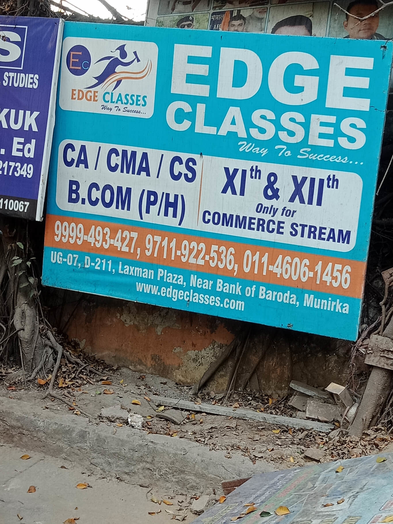 EDGE CLASSES Logo