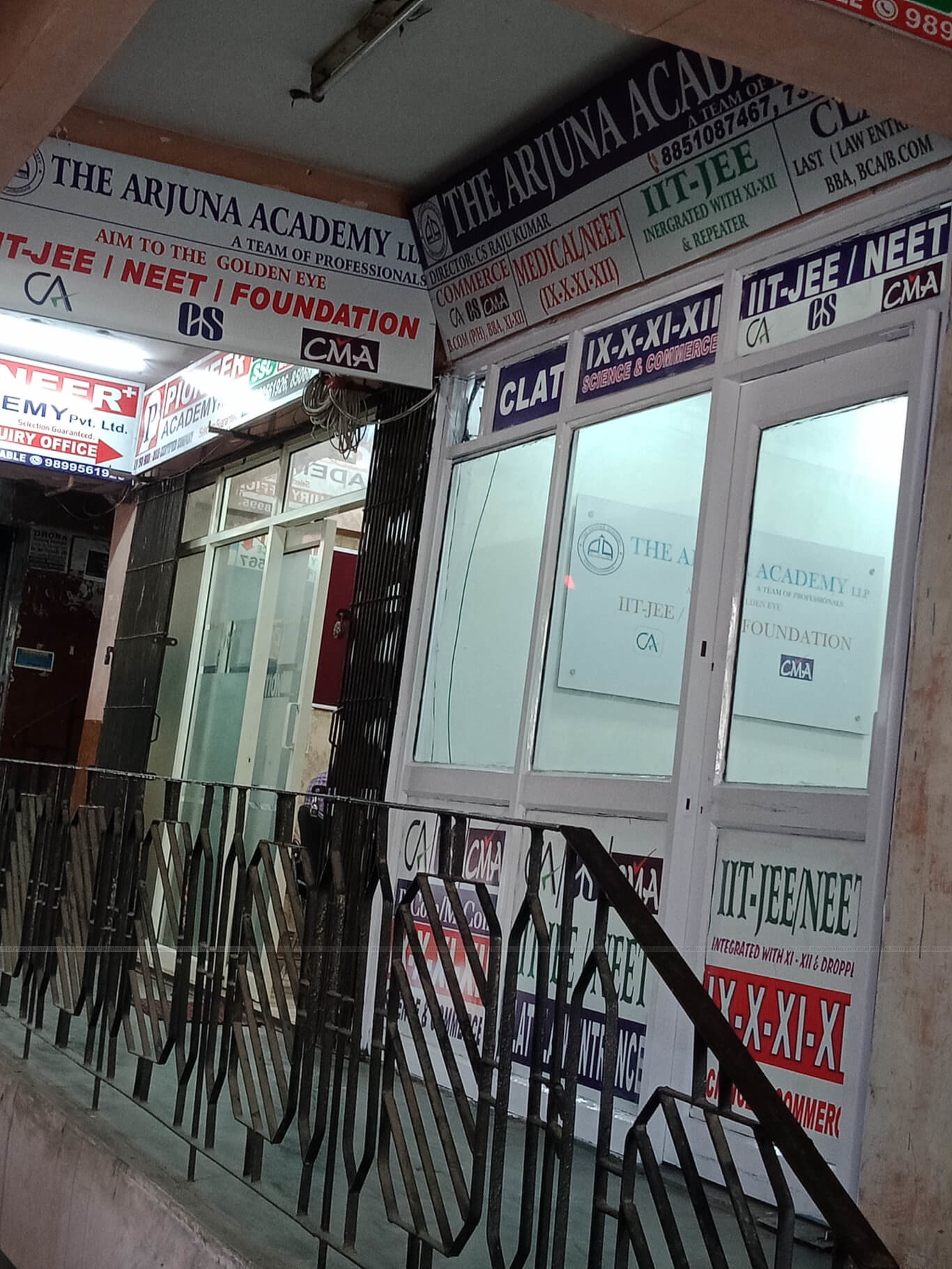 THE ARJUNA ACADEMY Gallery