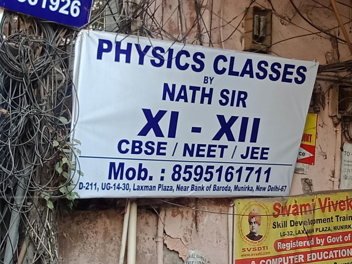 PHYSICS CLASSES Logo