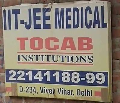 Tocab Institute Gallery